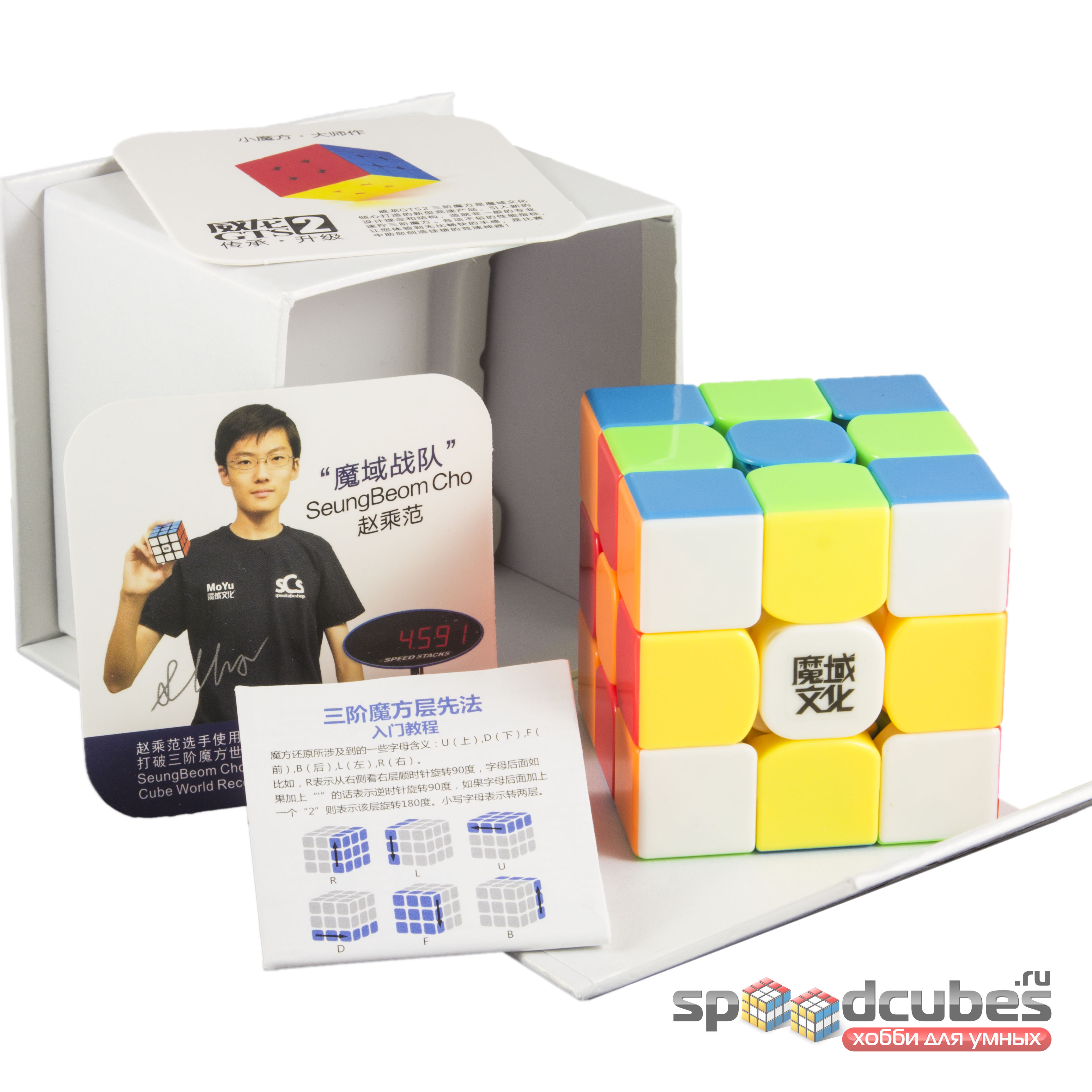 Moyu 3x3x3 Weilong Gts V2 Color 2