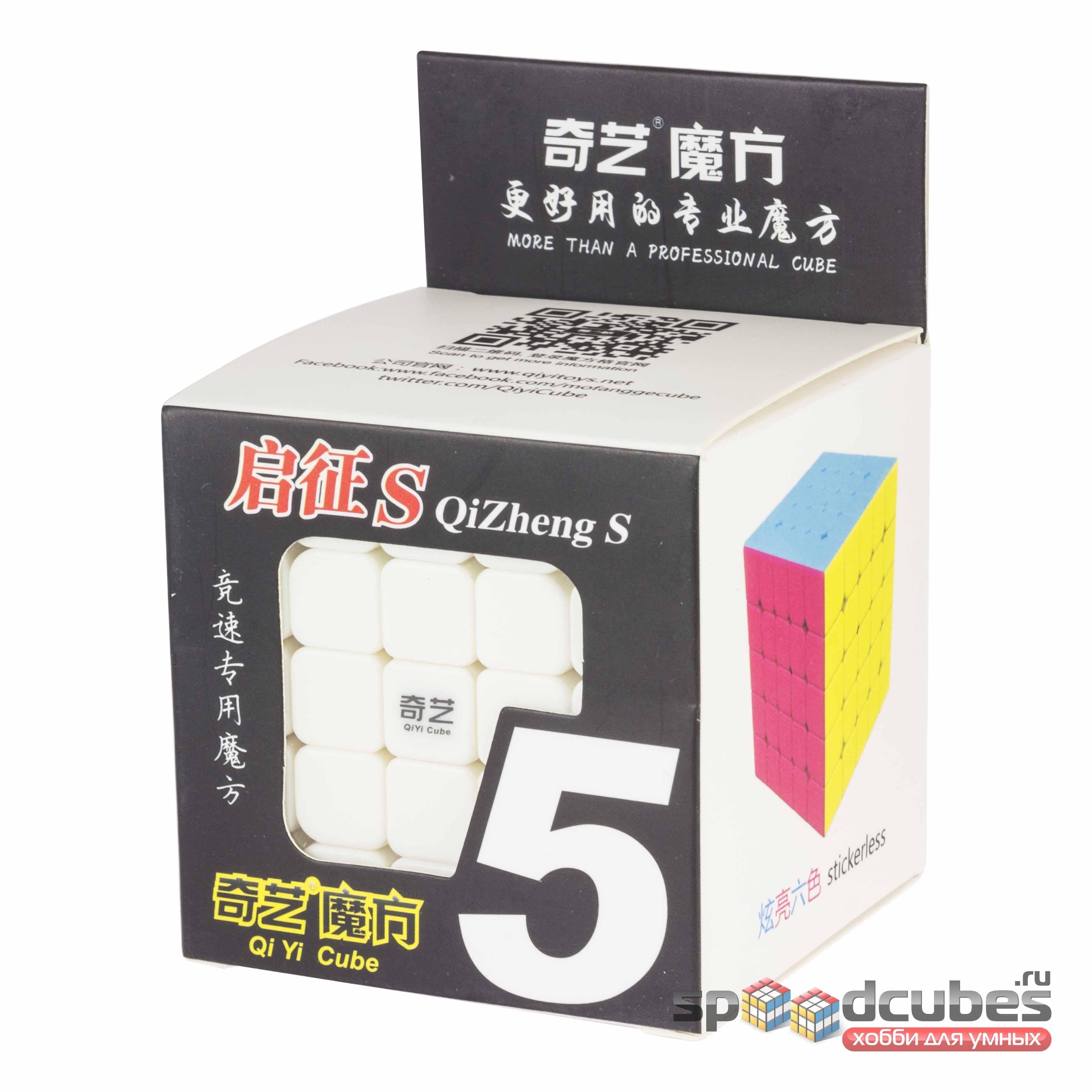QiYi (MofangGe) 5x5x5 QiZheng S (цв) 1