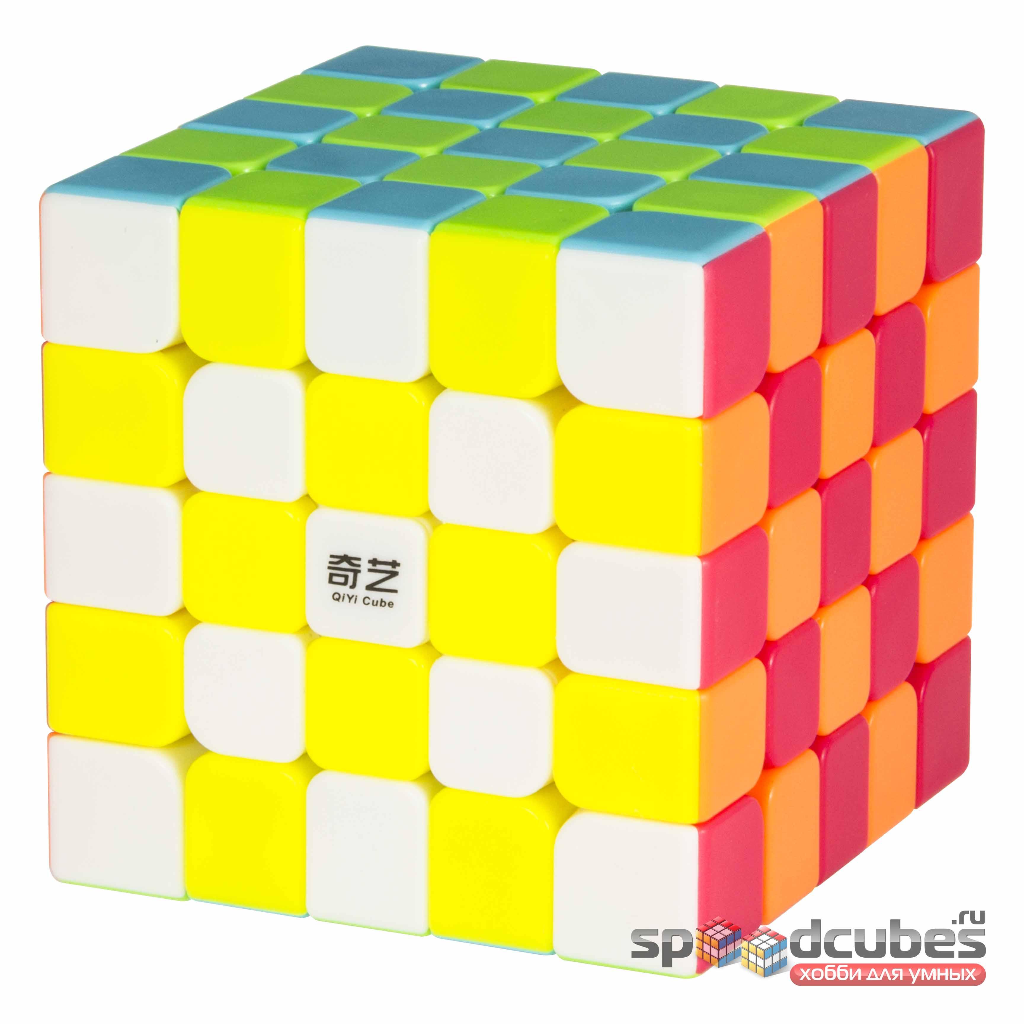 QiYi (MofangGe) 5x5x5 QiZheng S (цв) 3