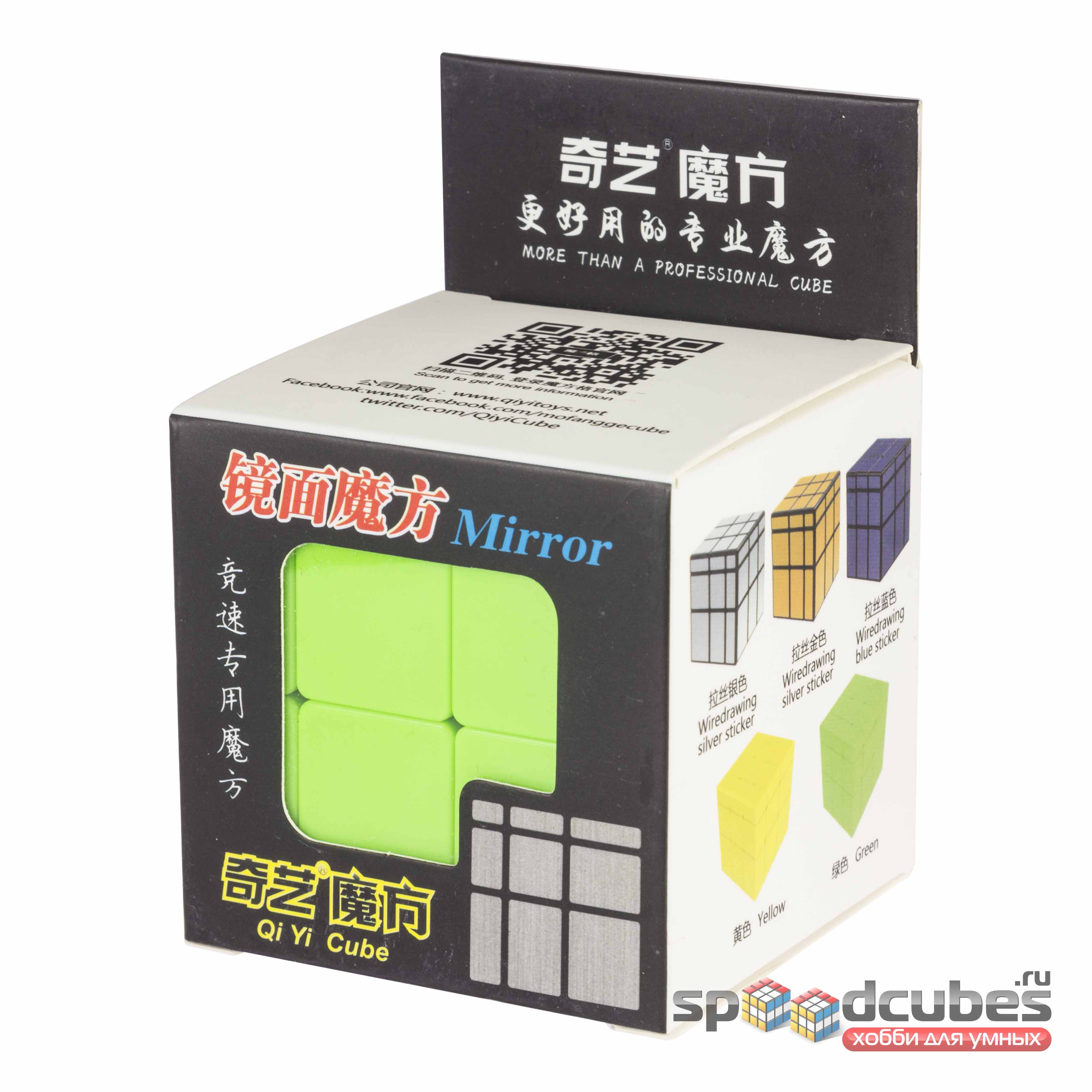 QiYi MoFangGe 3x3 Green Mirror Cube 1