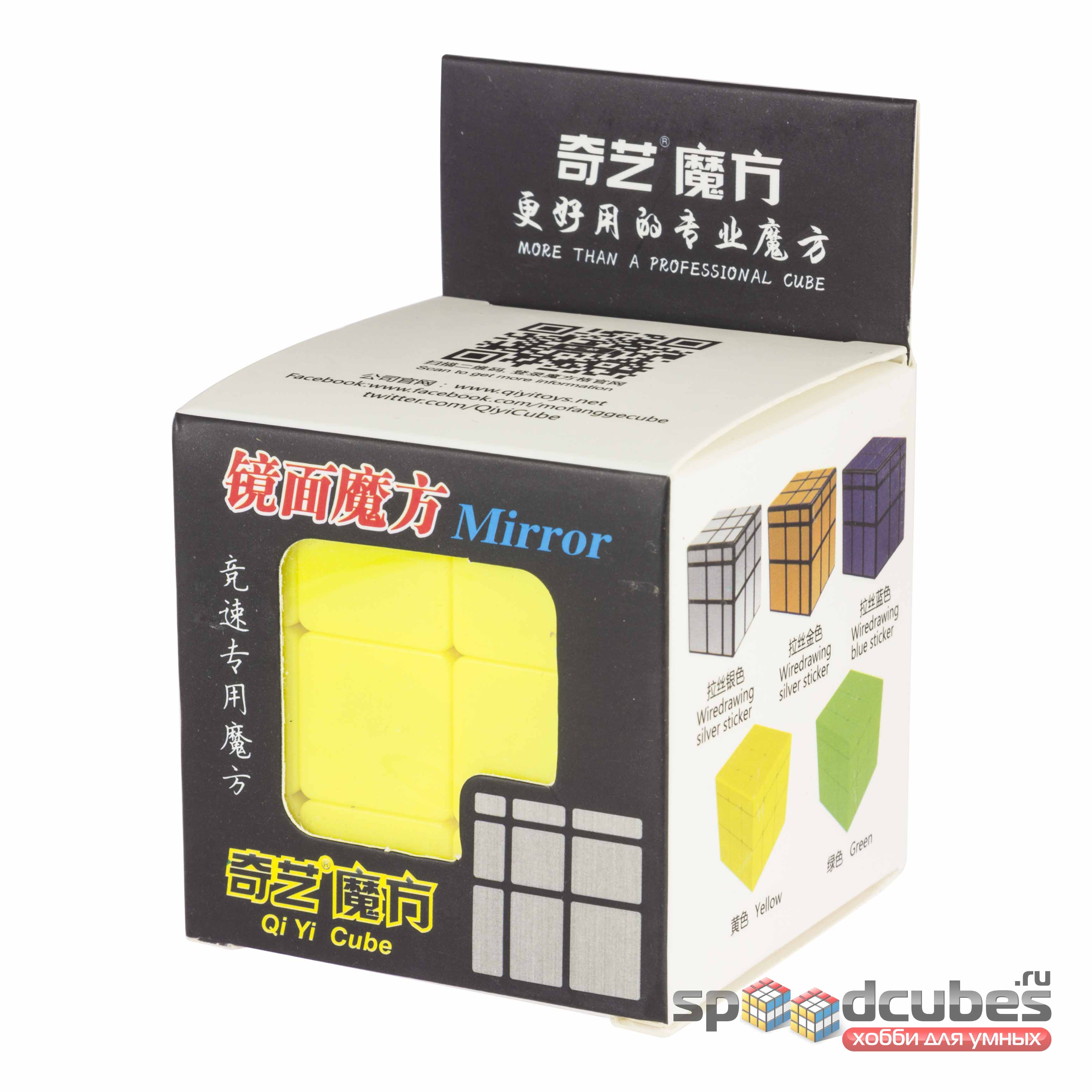 QiYi MoFangGe 3x3 Yellow Mirror Cube 1
