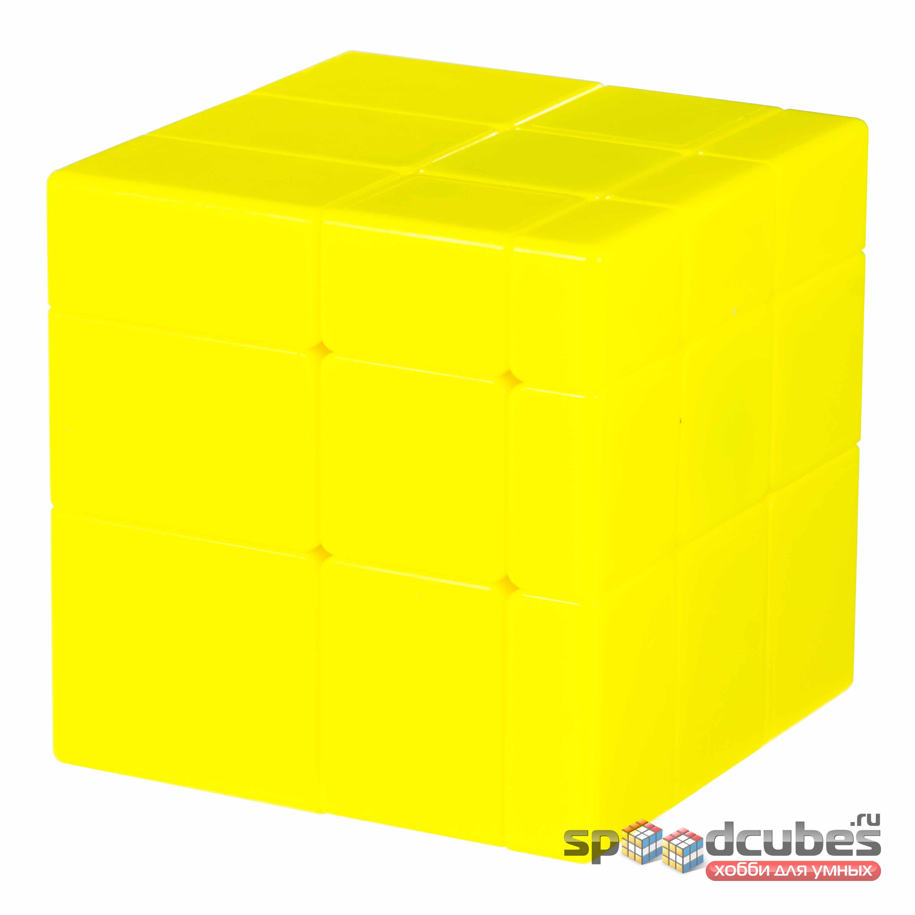 QiYi MoFangGe 3x3 Yellow Mirror Cube 2