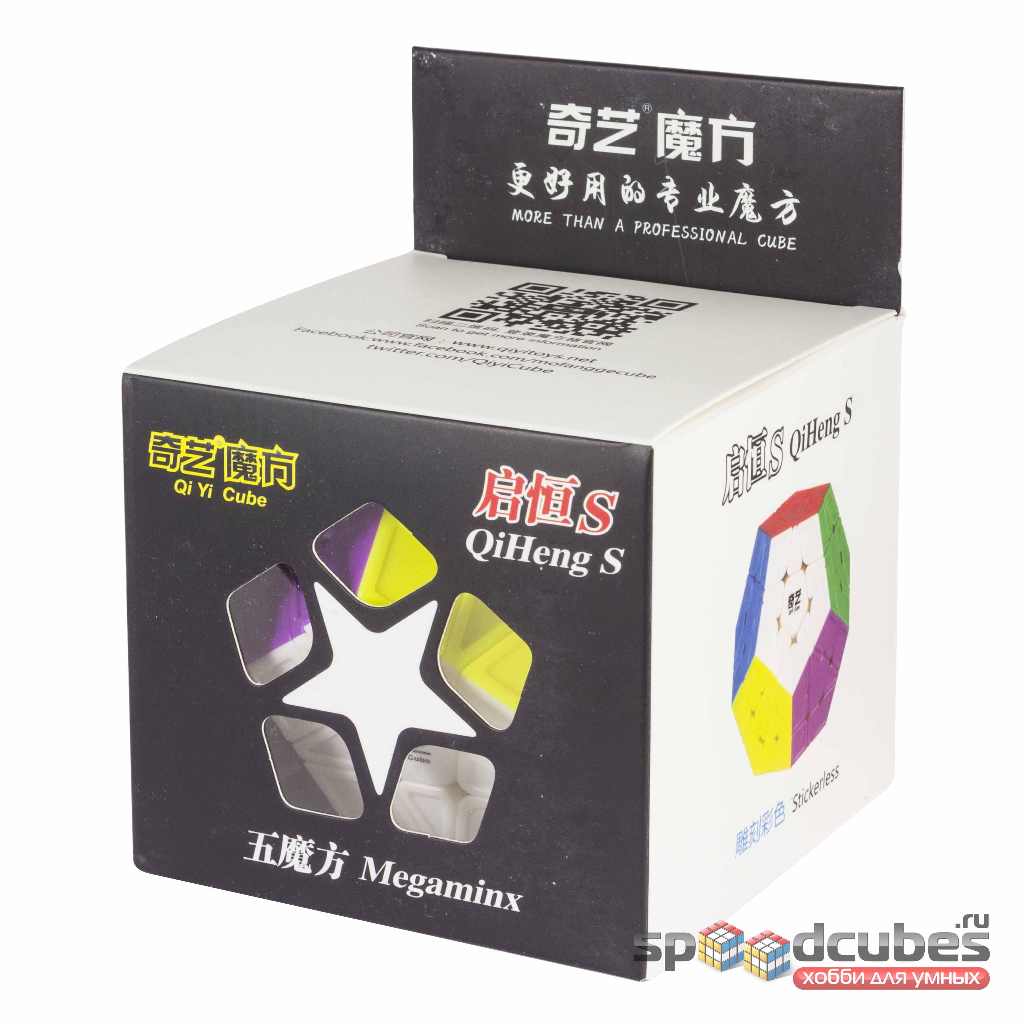 QiYi (MoFangGe) Qiheng S Megaminx (цв) 3