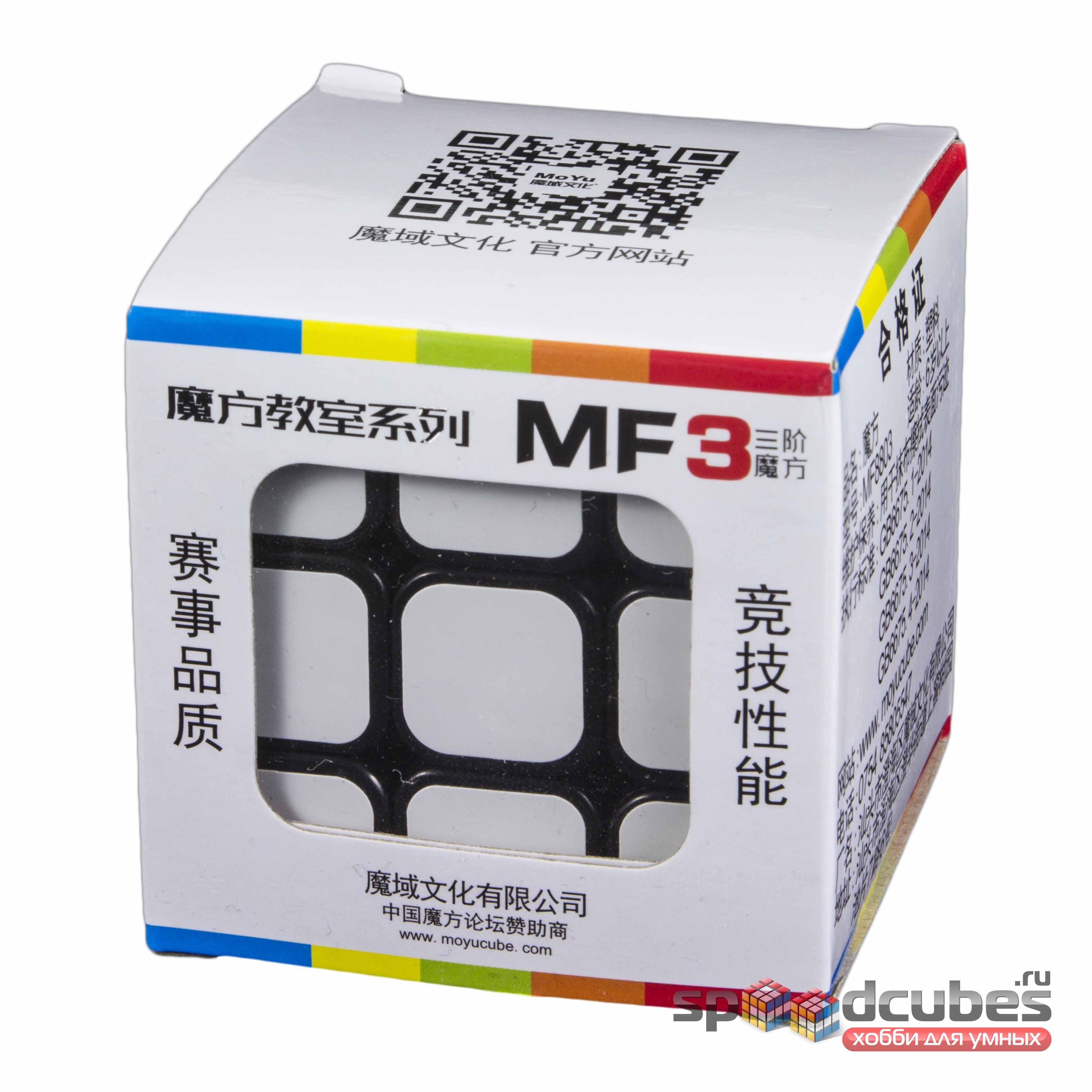 Moyu 3x3x3 Mofangjiashi Mf3 1