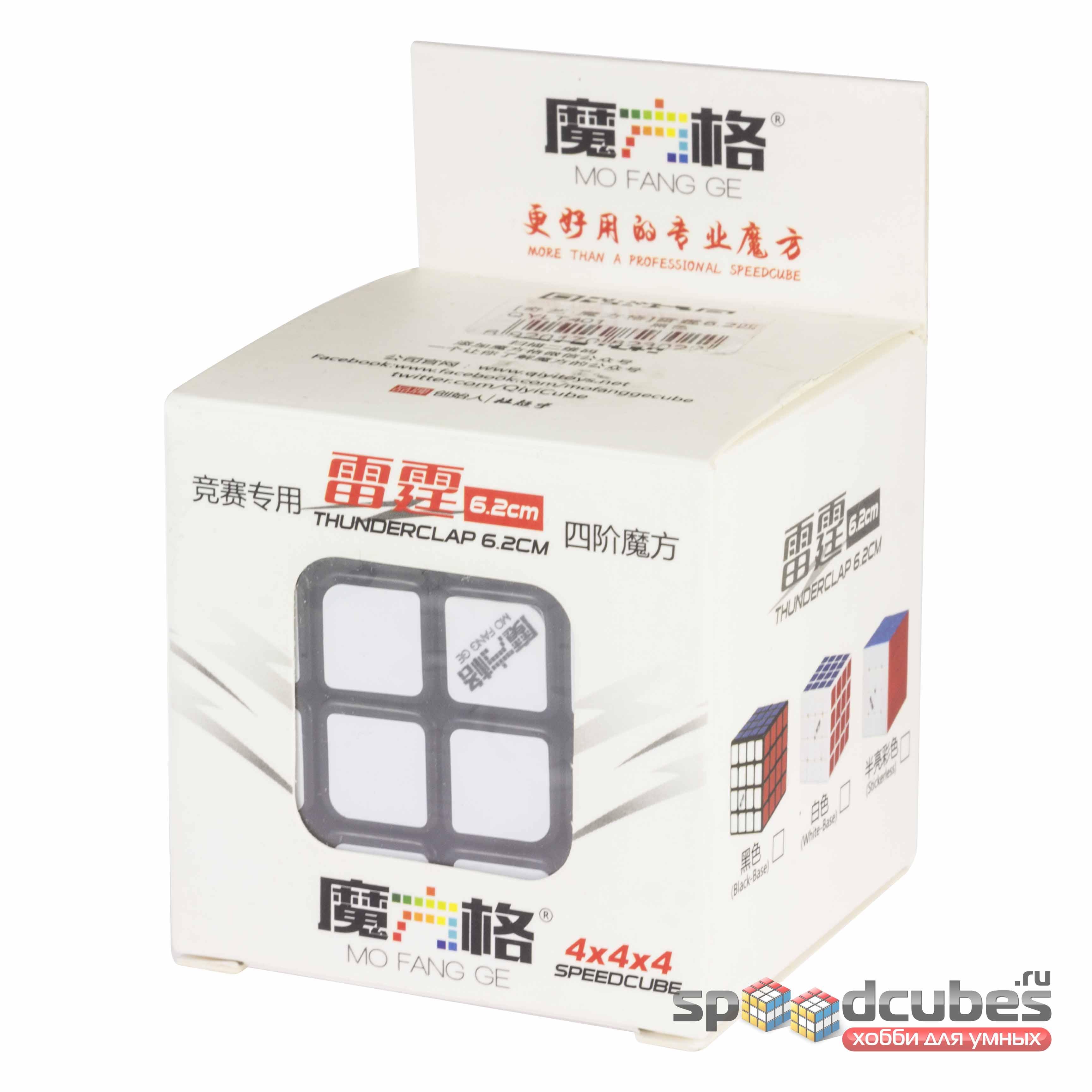 QiYi (MoFangGe) 4x4x4 Thunderclap 6.2 1