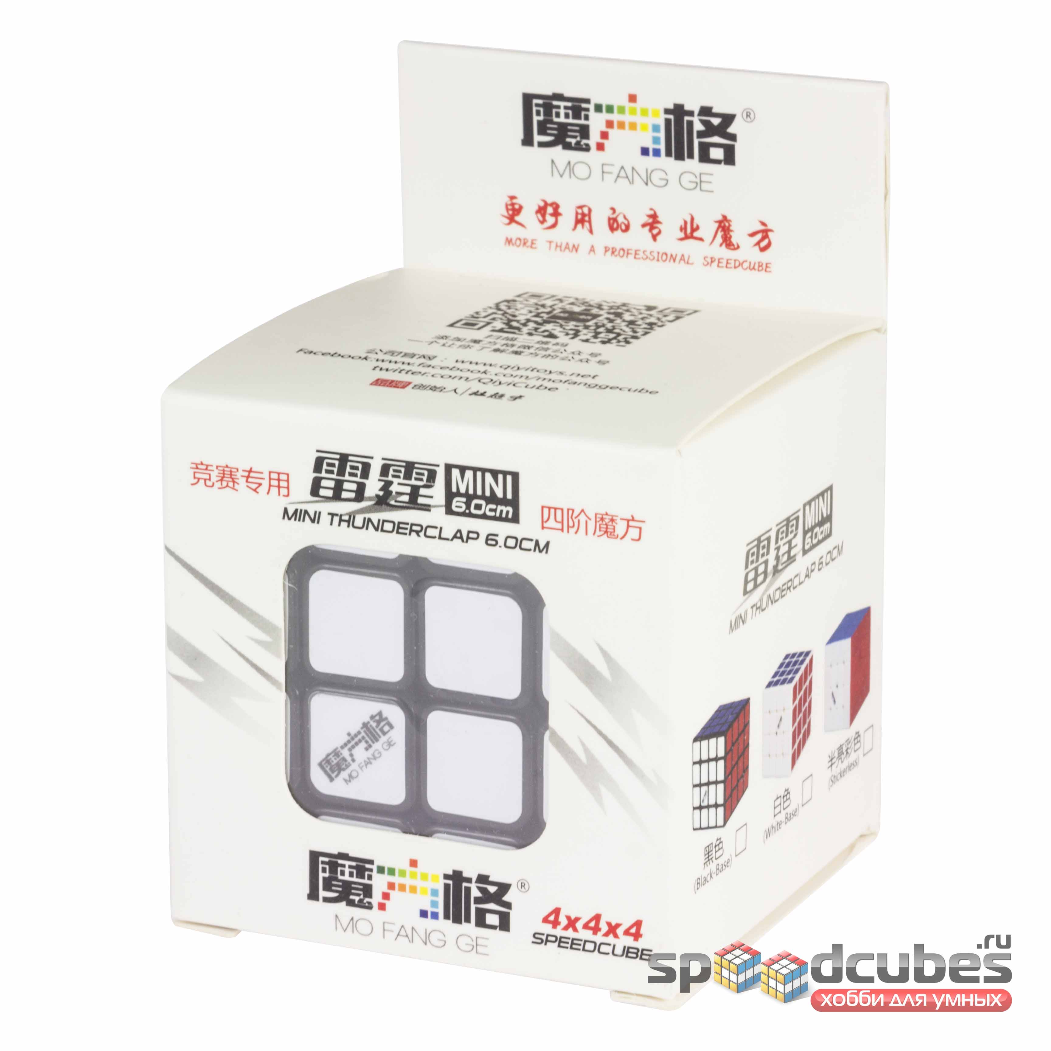 QiYi (MoFangGe) 4x4x4 Thunderclap 6,0 Cm 1