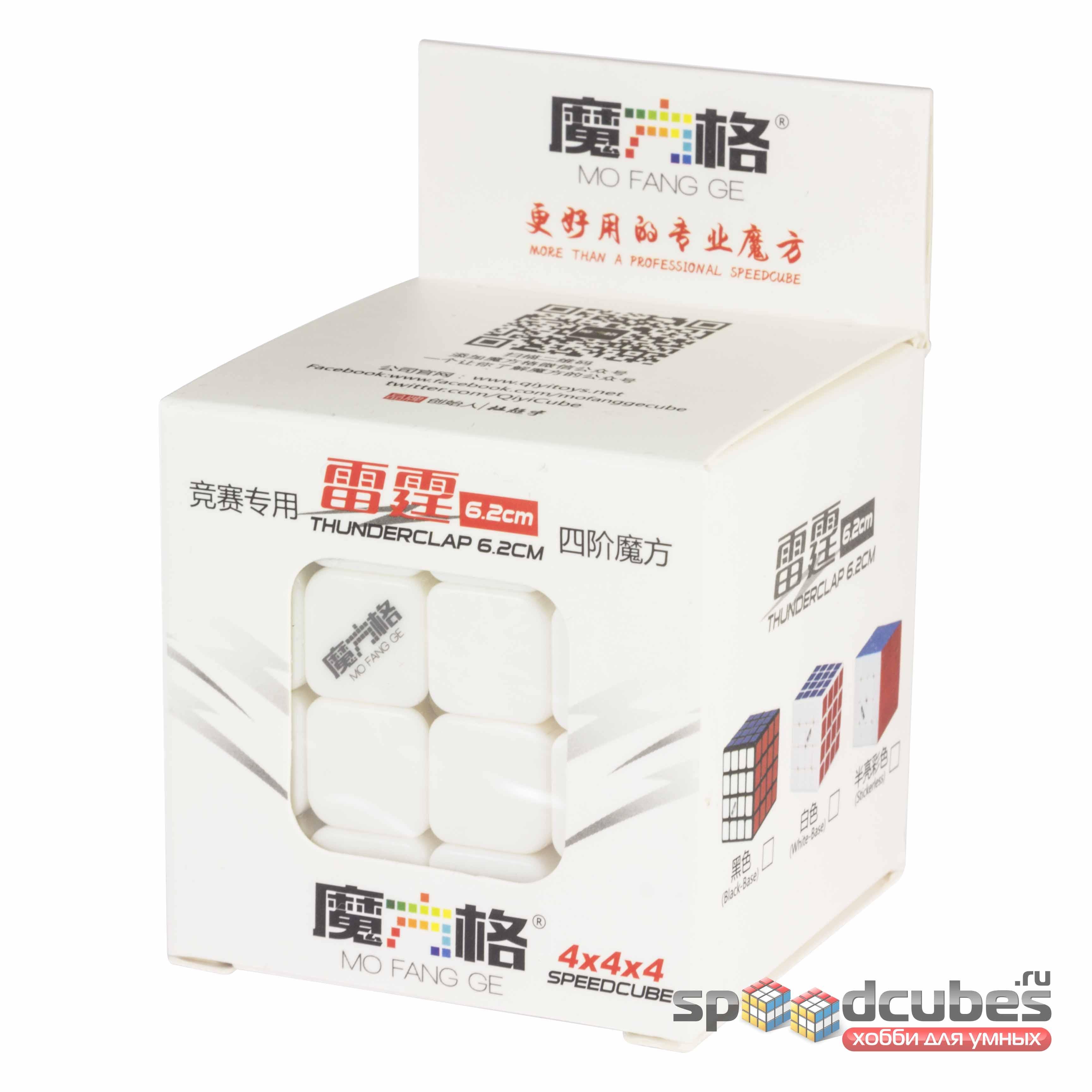 QiYi MoFangGe 4x4x4 Thunderclap 62 Cm Tsv 1