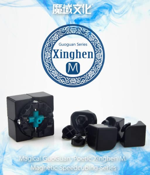 moyu 2x2 guoguan xinghen m 2