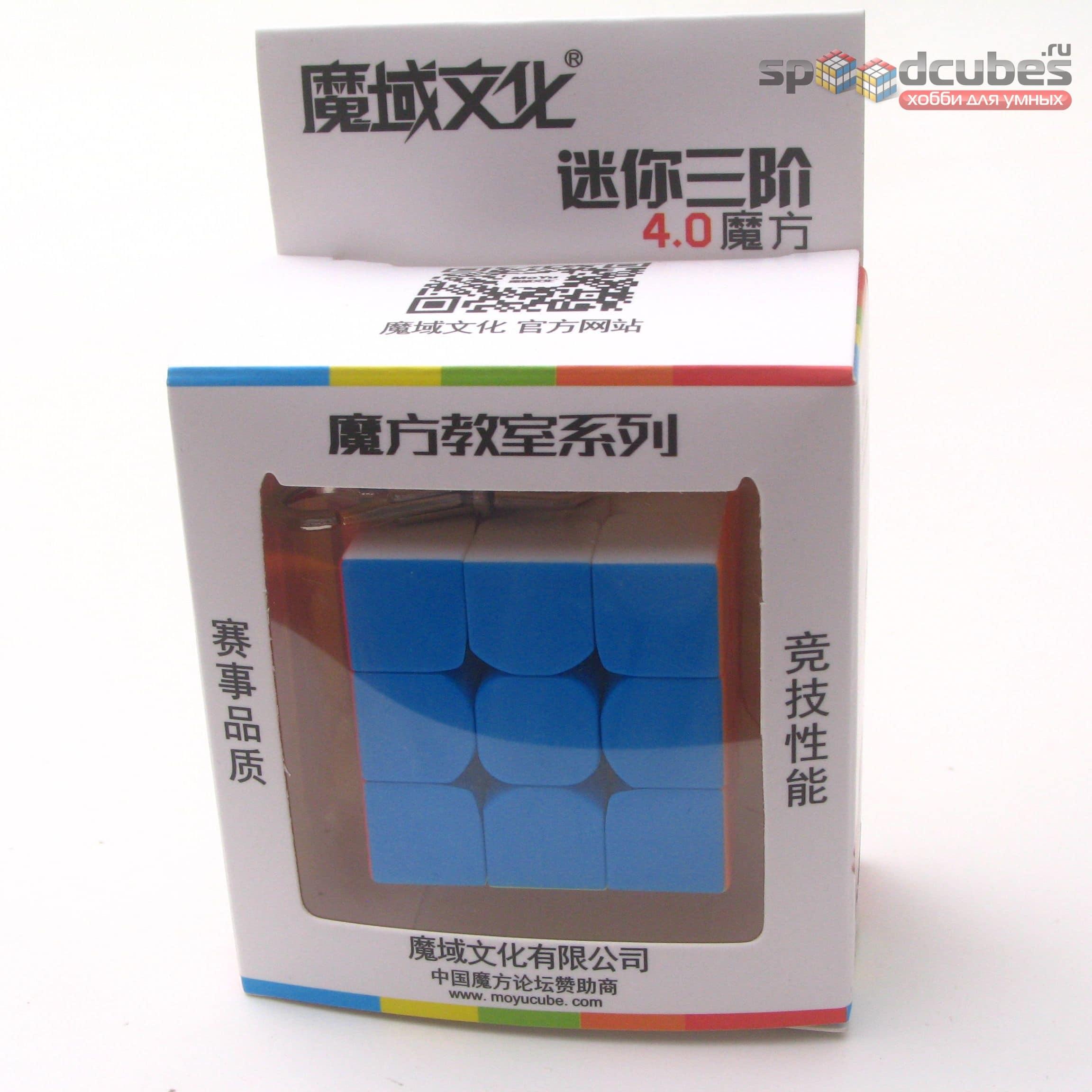 Moyu 3×3 Mofangjiaoshi 40 Mm Keychain 5