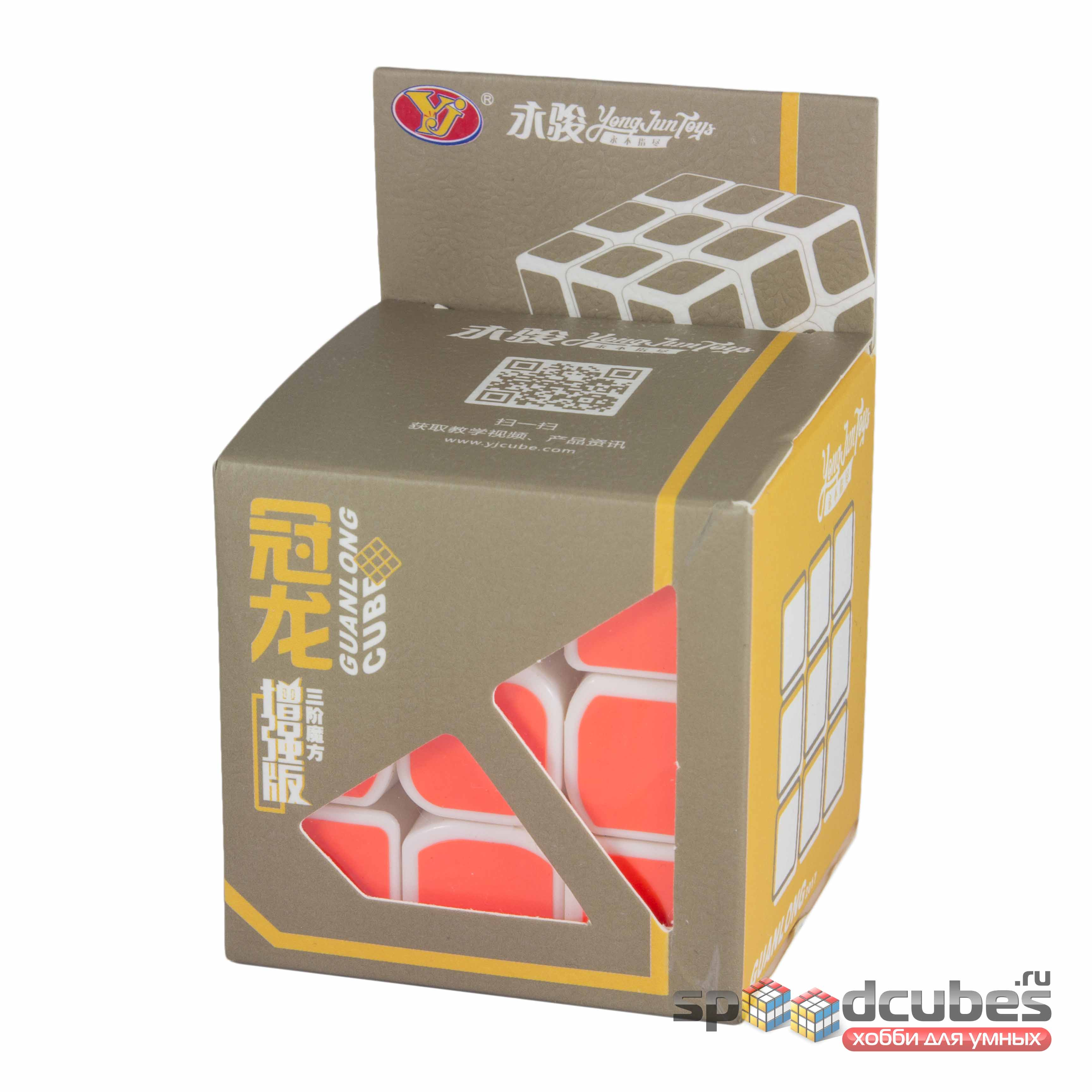 Moyu Yj 3x3x3 Guanlong Plus White 1