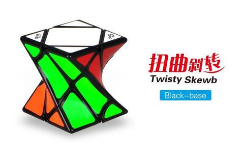 qiyi twisty skewb 6