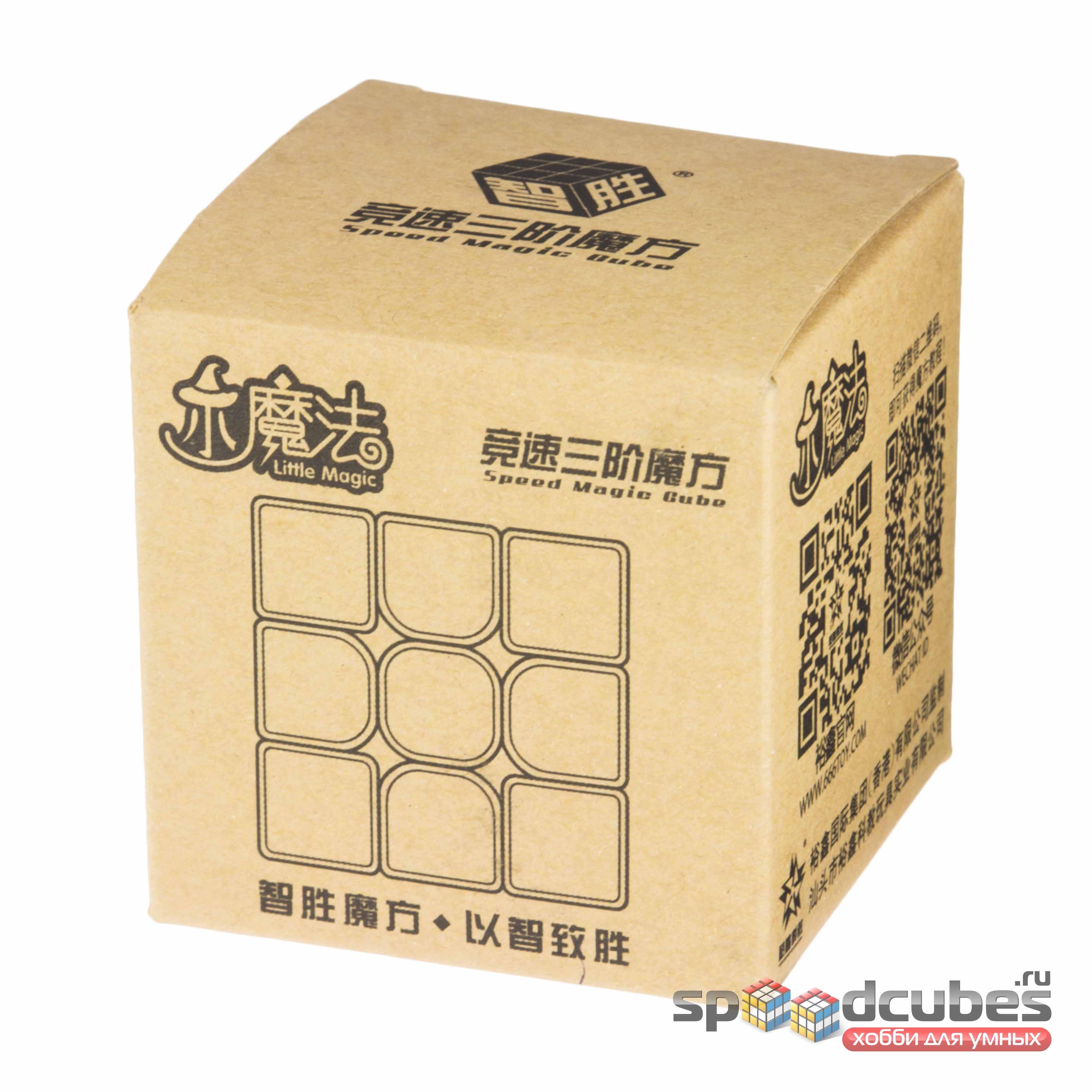 Yuxin 3x3x3 Little Magic Black 1