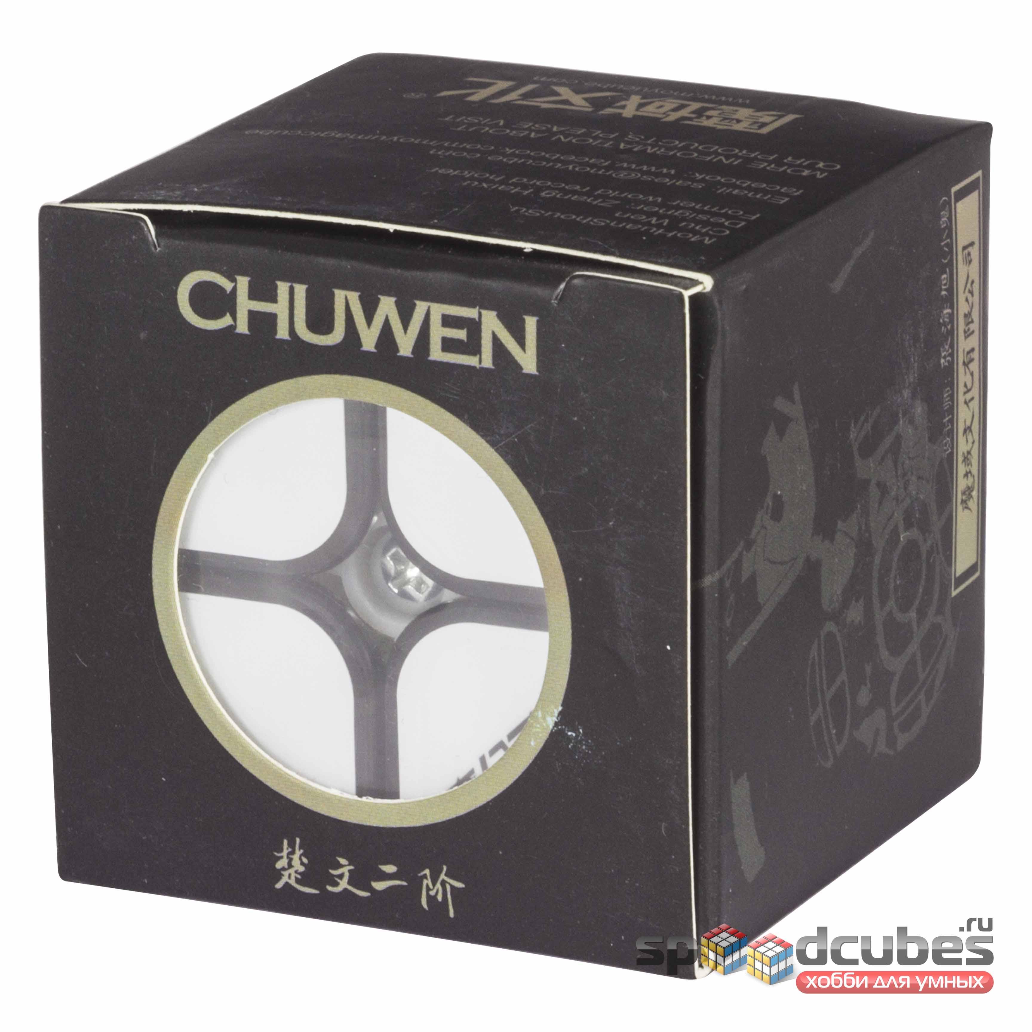 MoYu 2x2x2 MoHuanShouSu Chuwen 1