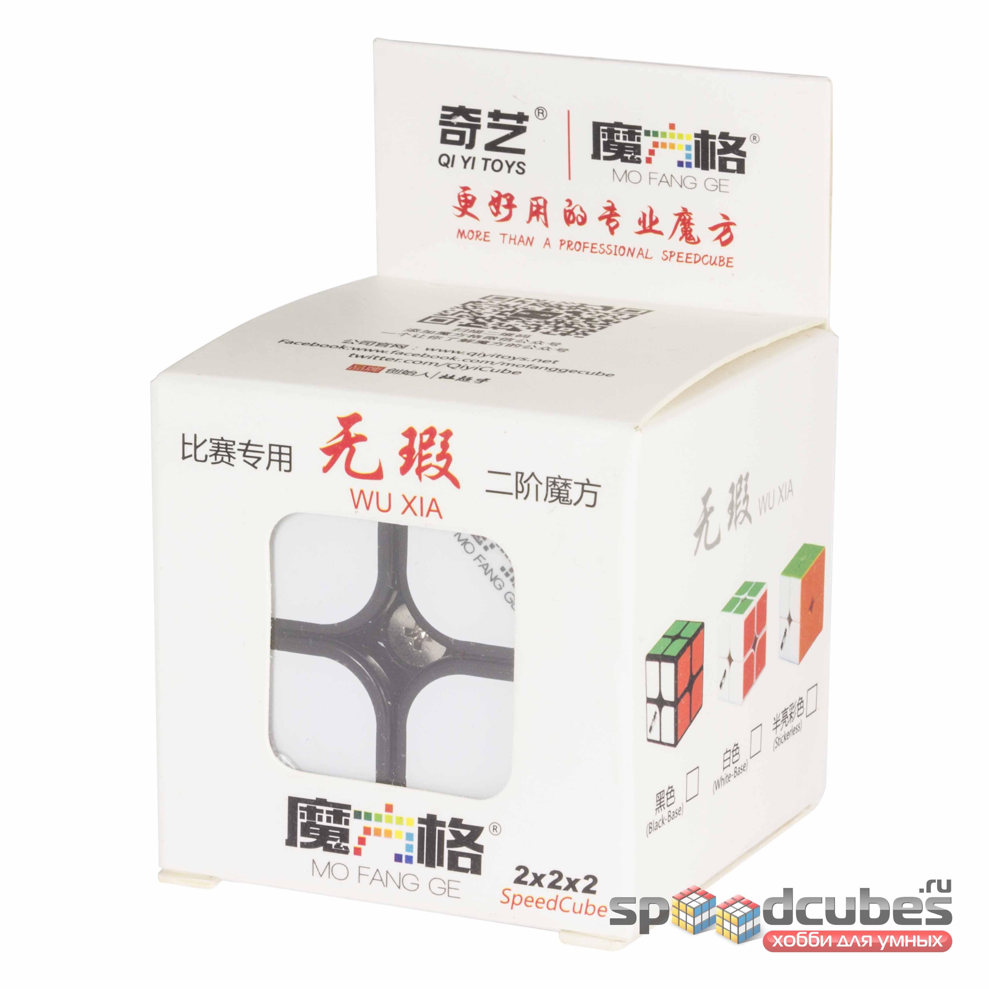 QiYi (MoFangGe) 2x2x2 WuXia 1
