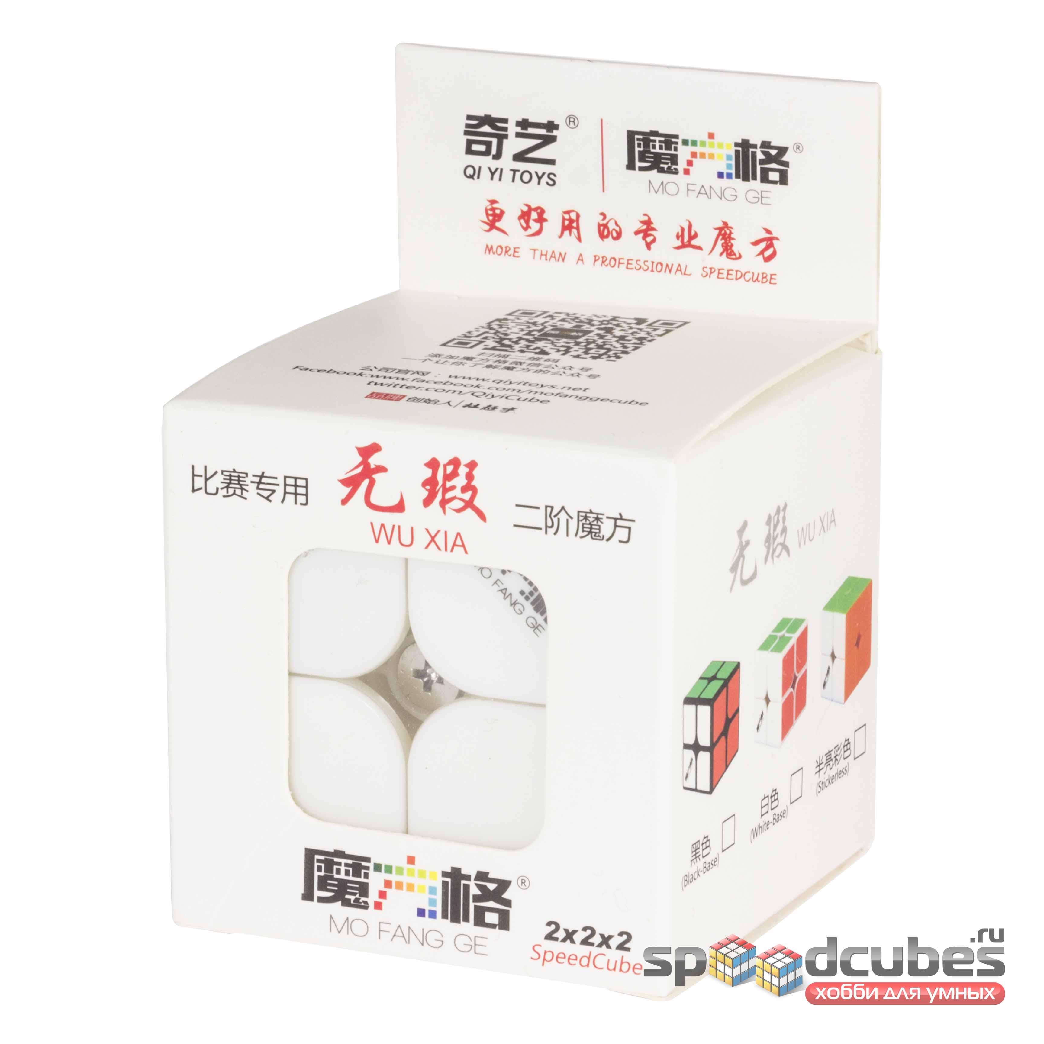 QiYi (MoFangGe) 2x2x2 WuXia Color 1
