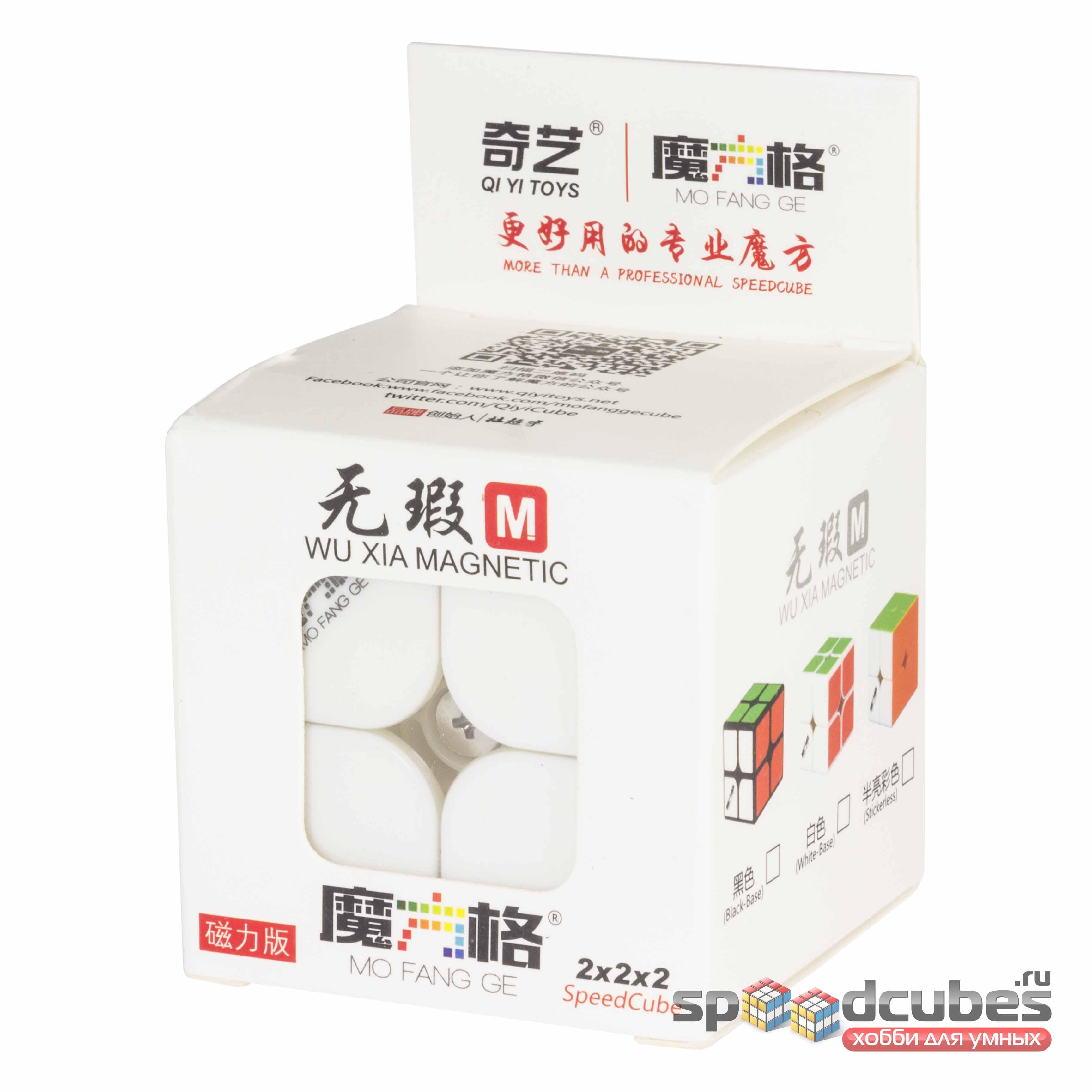 QiYi (MoFangGe) 2x2x2 WuXia M Color 1