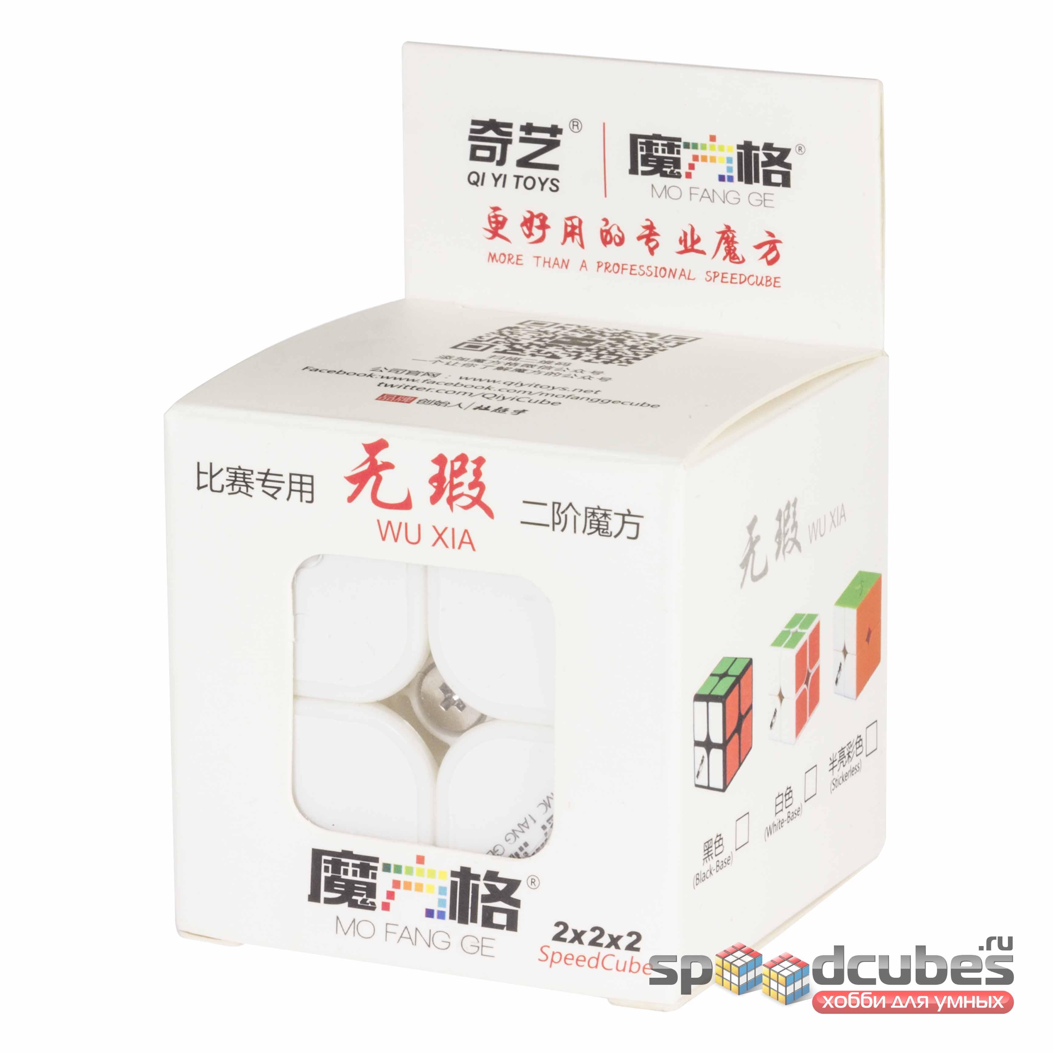 QiYi (MoFangGe) 2x2x2 WuXia White 1