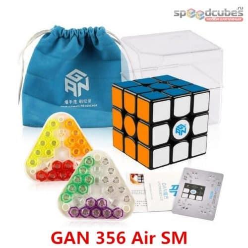 Gan356 Air Sm 22