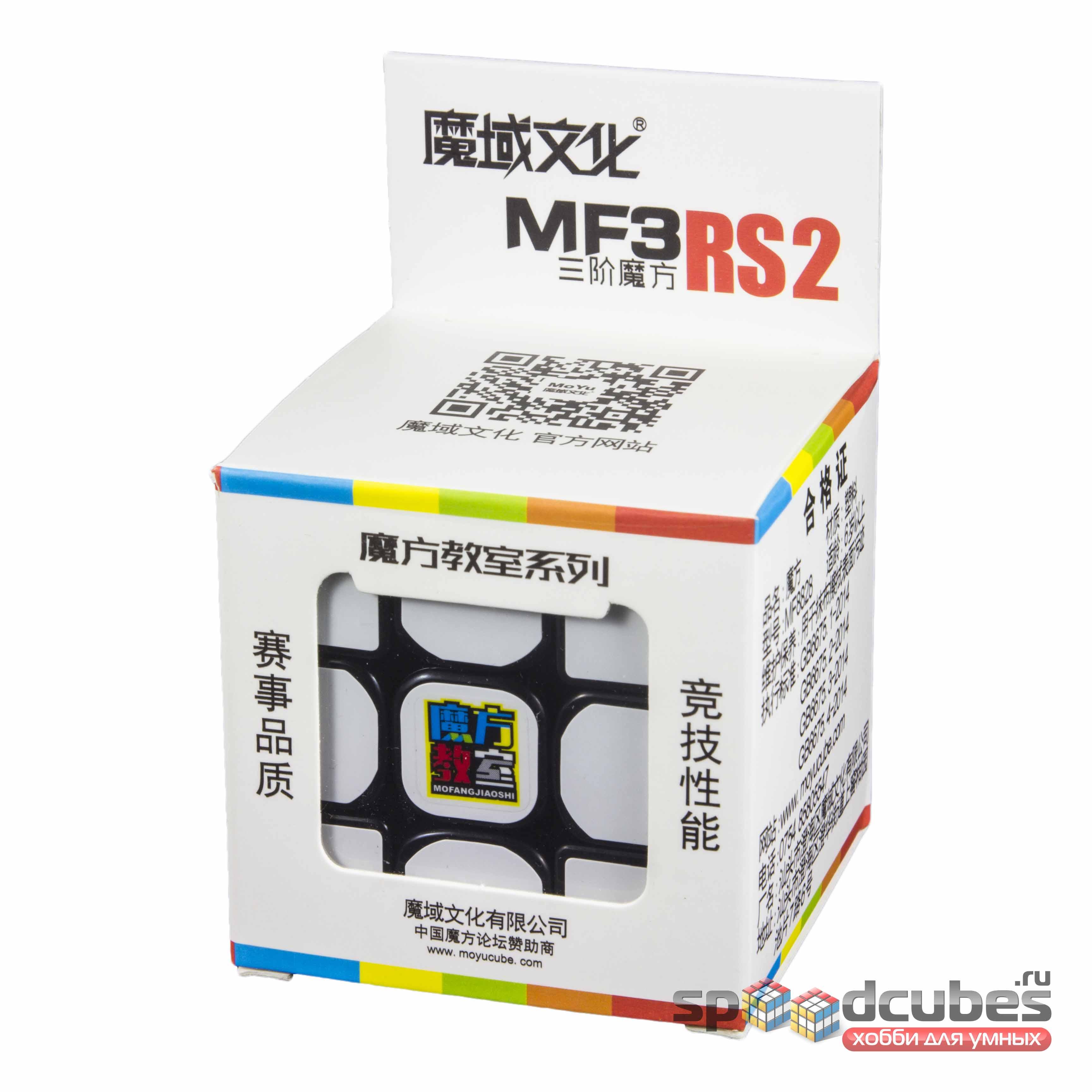 Moyu 3x3x3 Mofangjiaoshi Mf3rs2 Black 1
