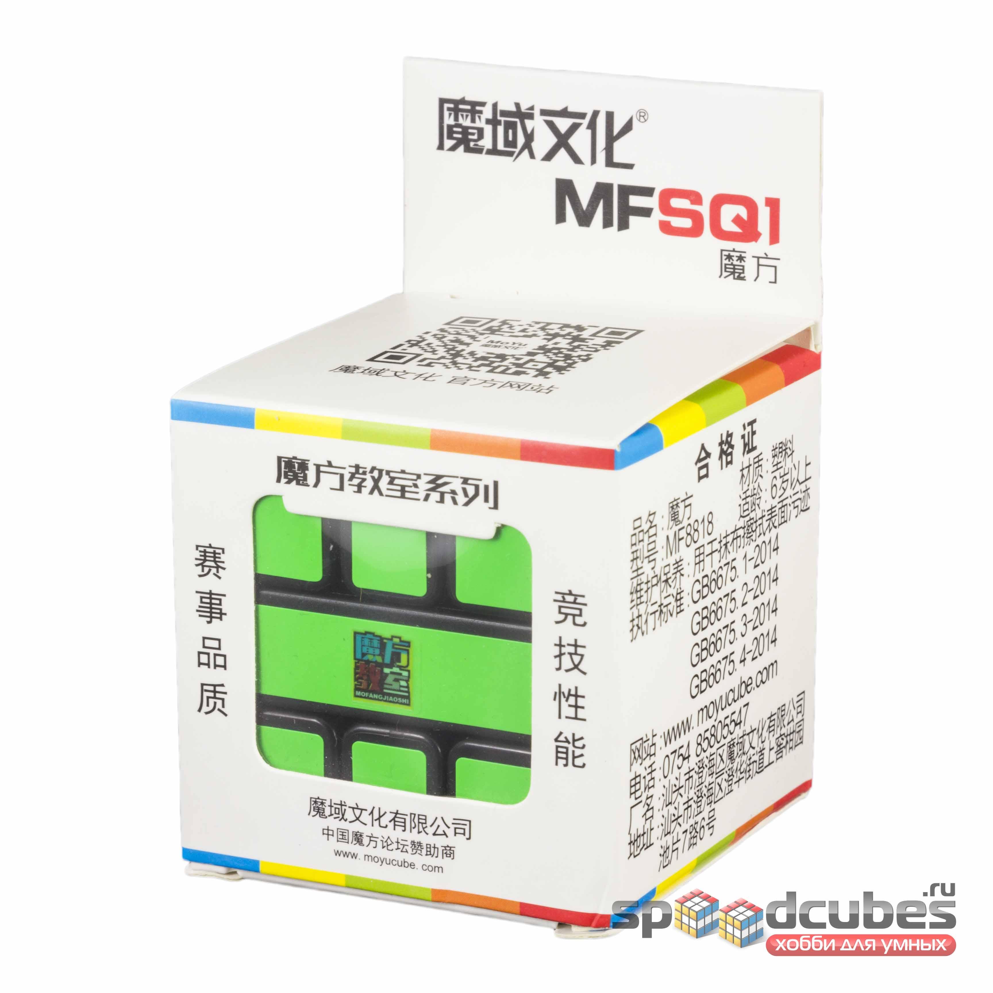 MoYu MoFangJiaoShi Square 1 Black 1