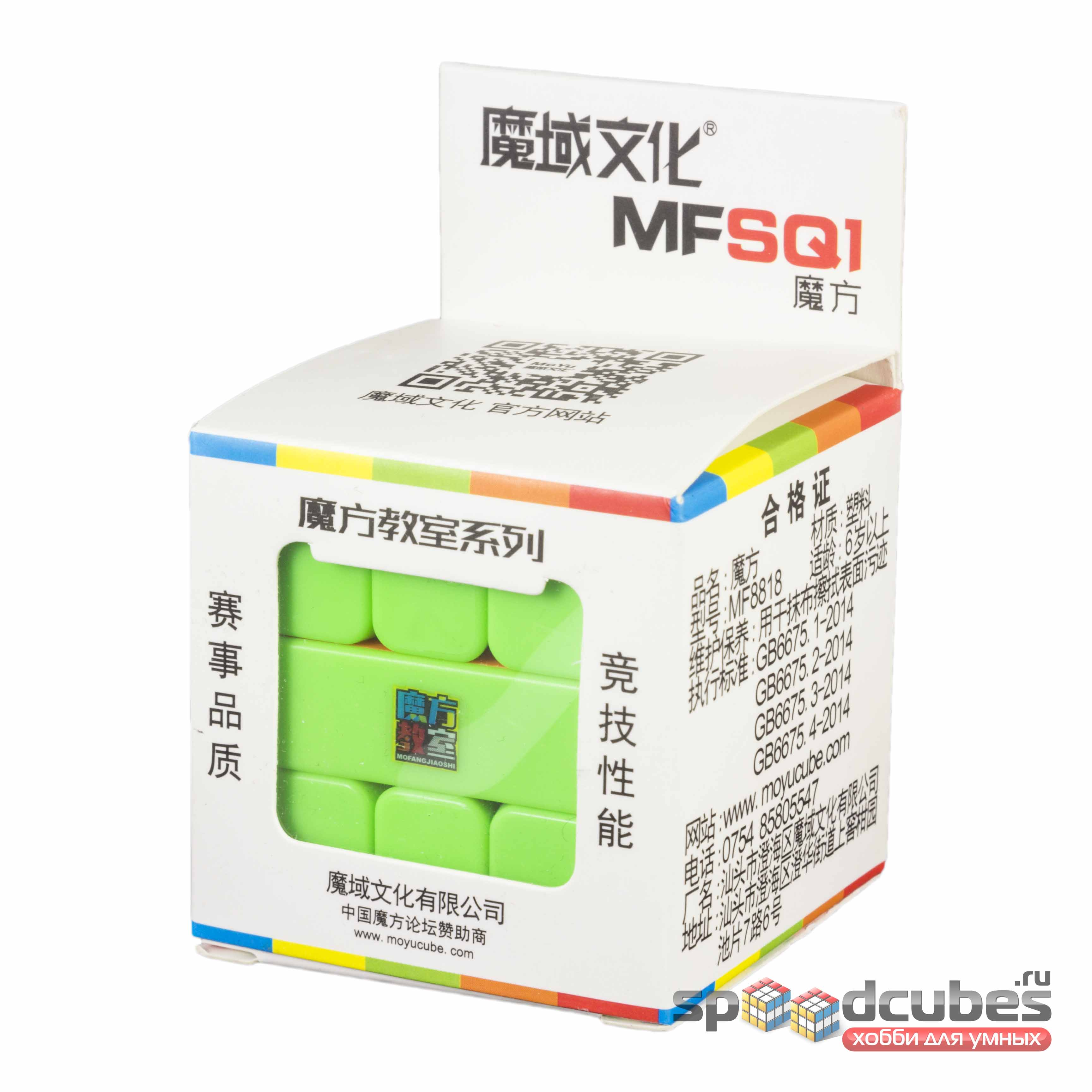 MoYu MoFangJiaoShi Square 1 Color 1