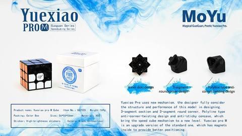 Moyu 3x3 guoguan yuexiao pro m 3
