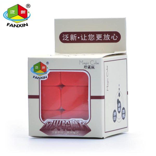 fanxin windmill 5