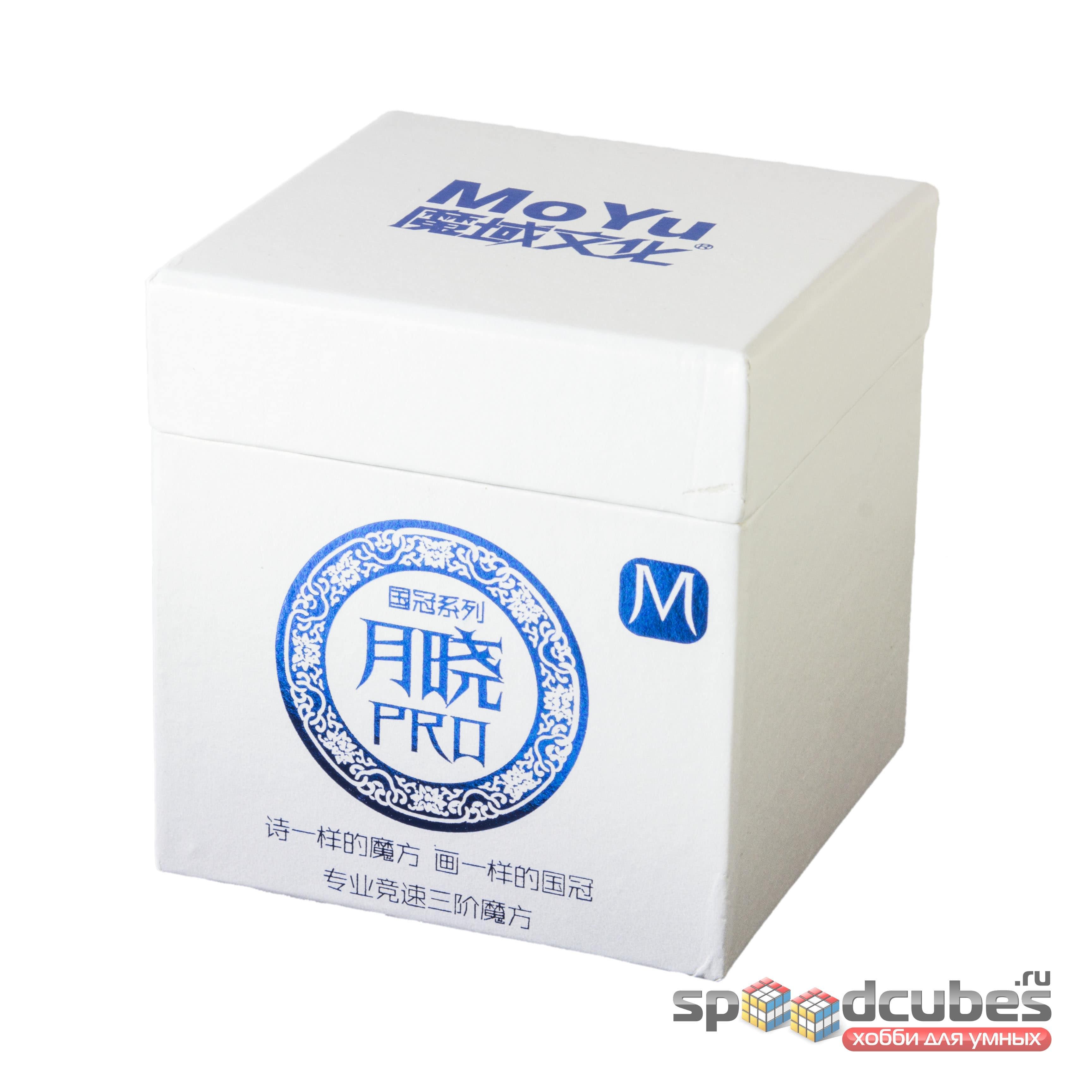 Moyu_3x3x3_guoguan_yuexiao_pro_m_2