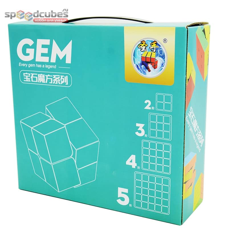 ShengShou GEM Gift Box (набор кубов 2х2, 3х3, 4х4, 5х5)