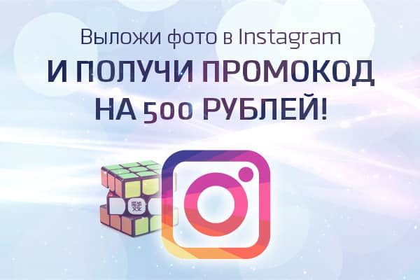 Инстаграм600x400(2)