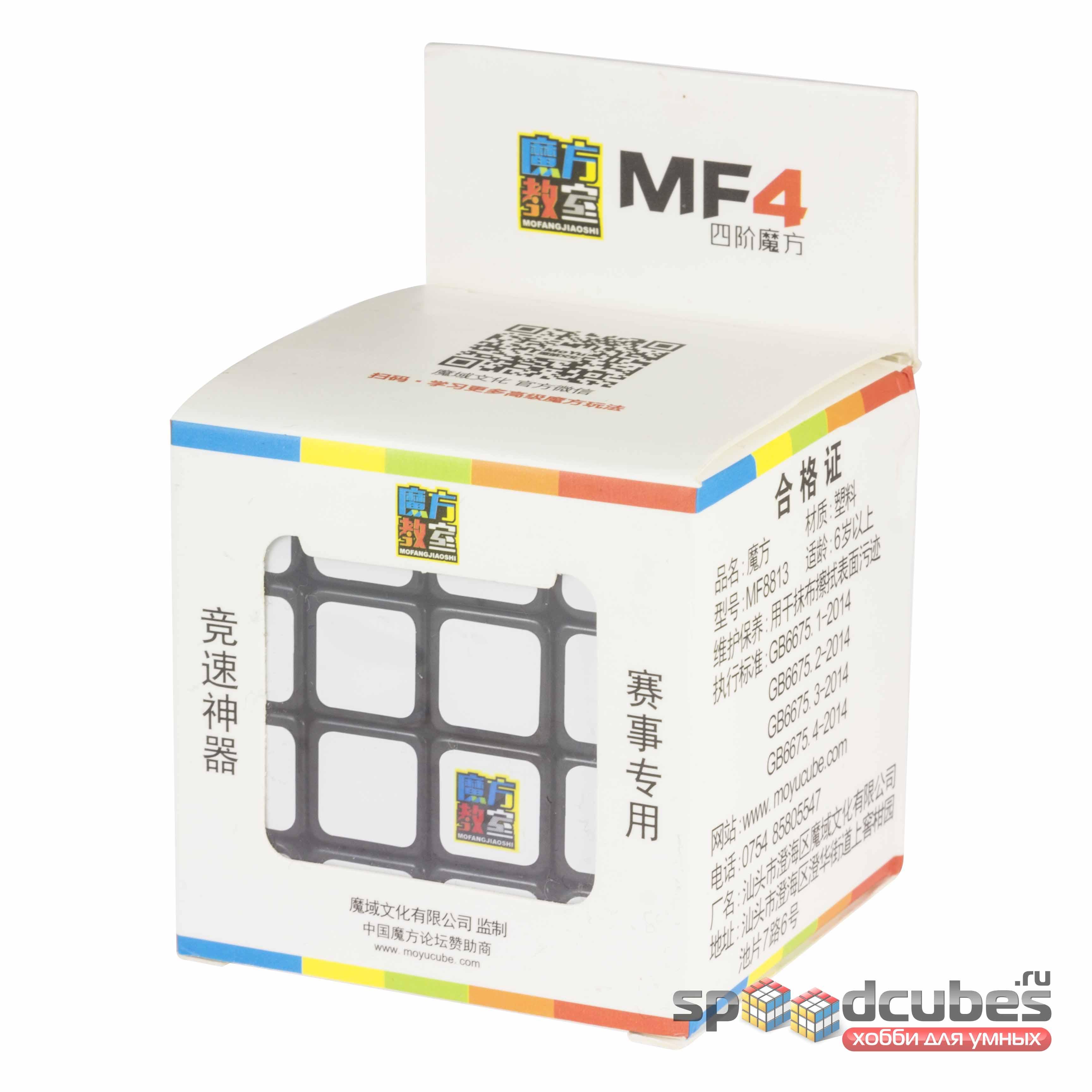 MoYu 4x4x4 MofangJiaoshi MF4 1