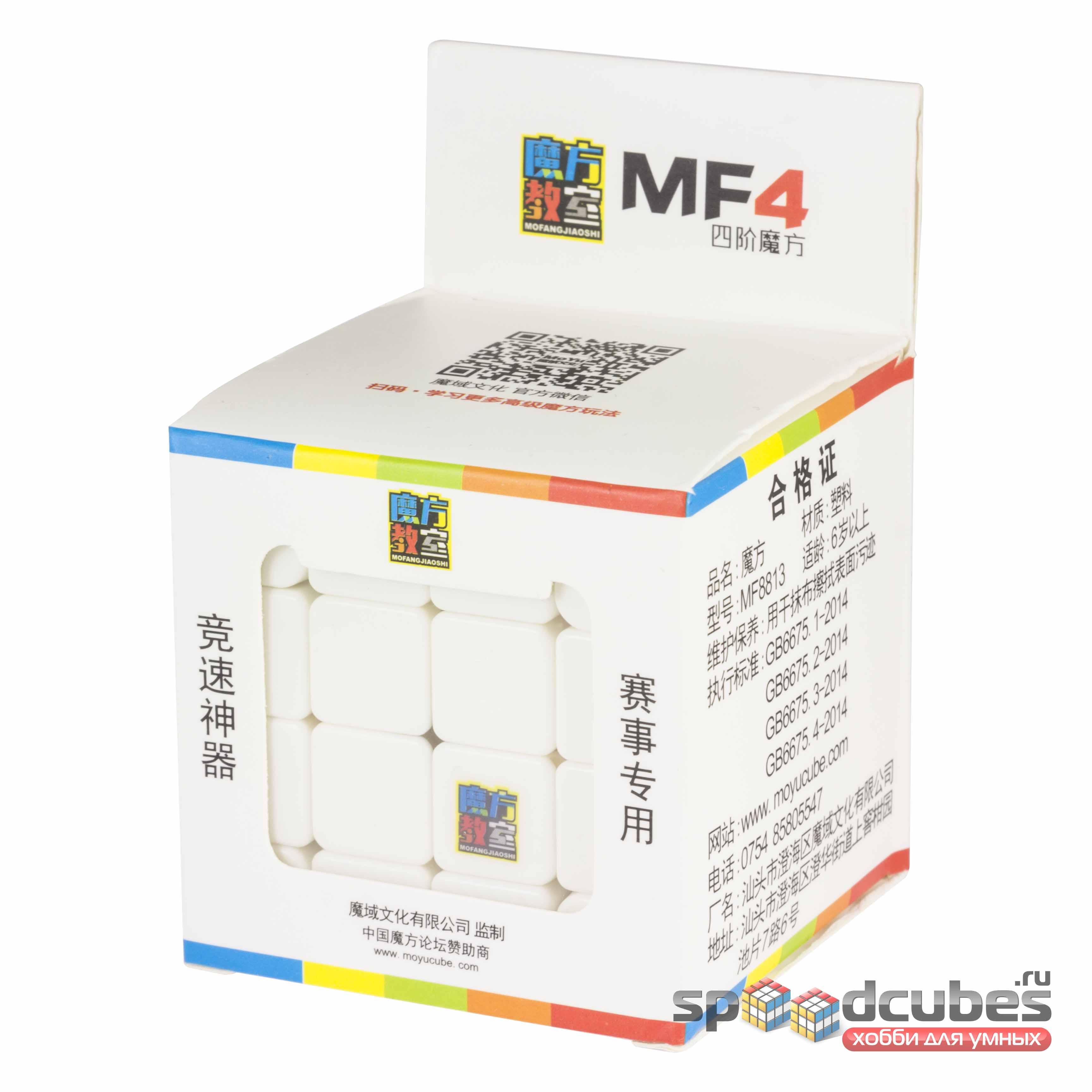 MoYu 4x4x4 MofangJiaoshi MF4 Tsv 1