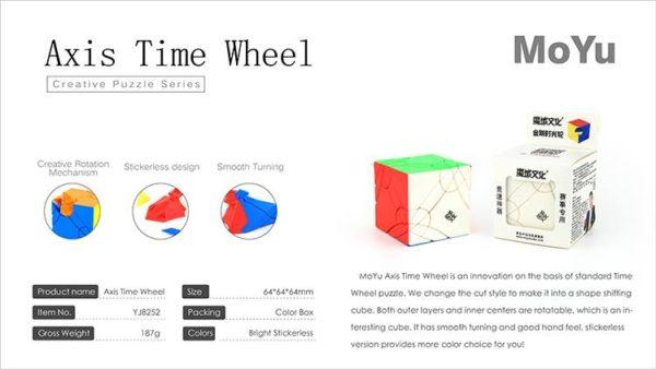 moyu axis time wheel 1