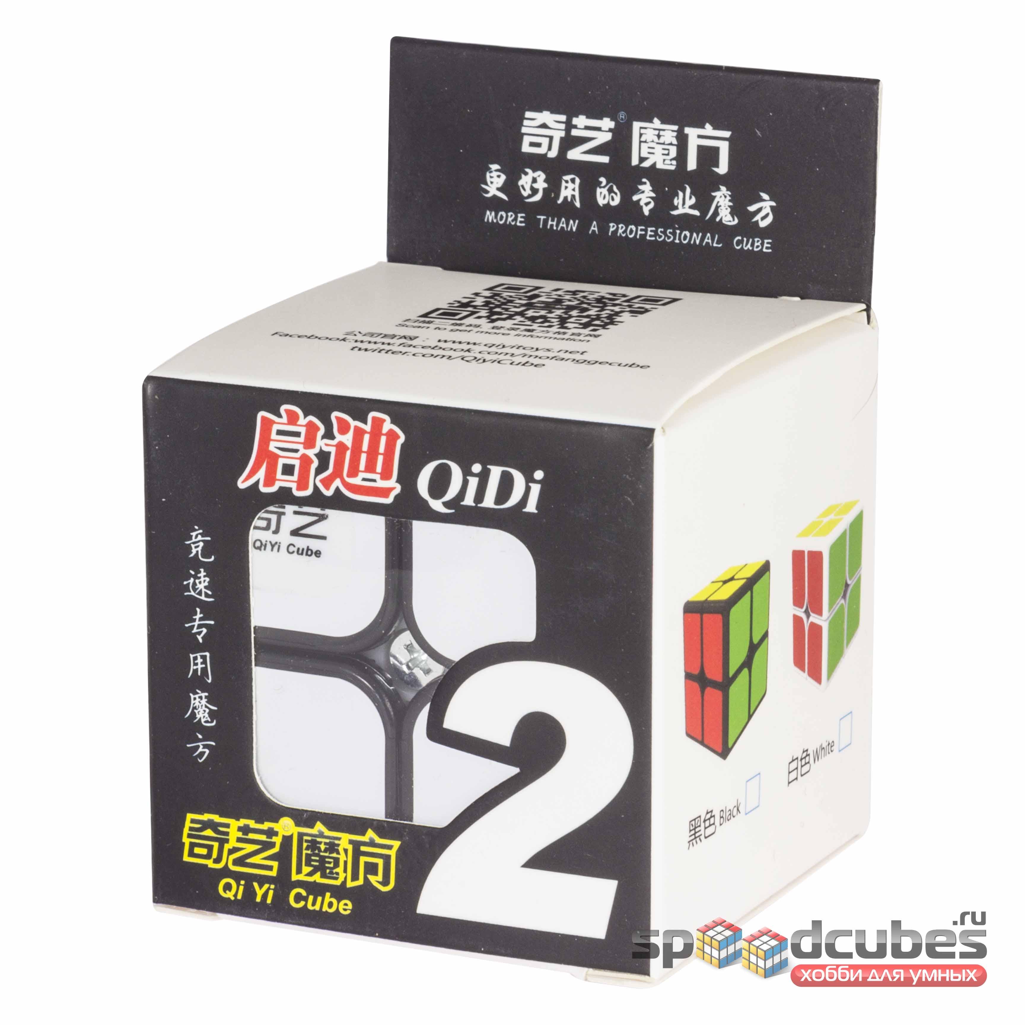 QiYi (MofangGe) 2x2x2 QiDi 1