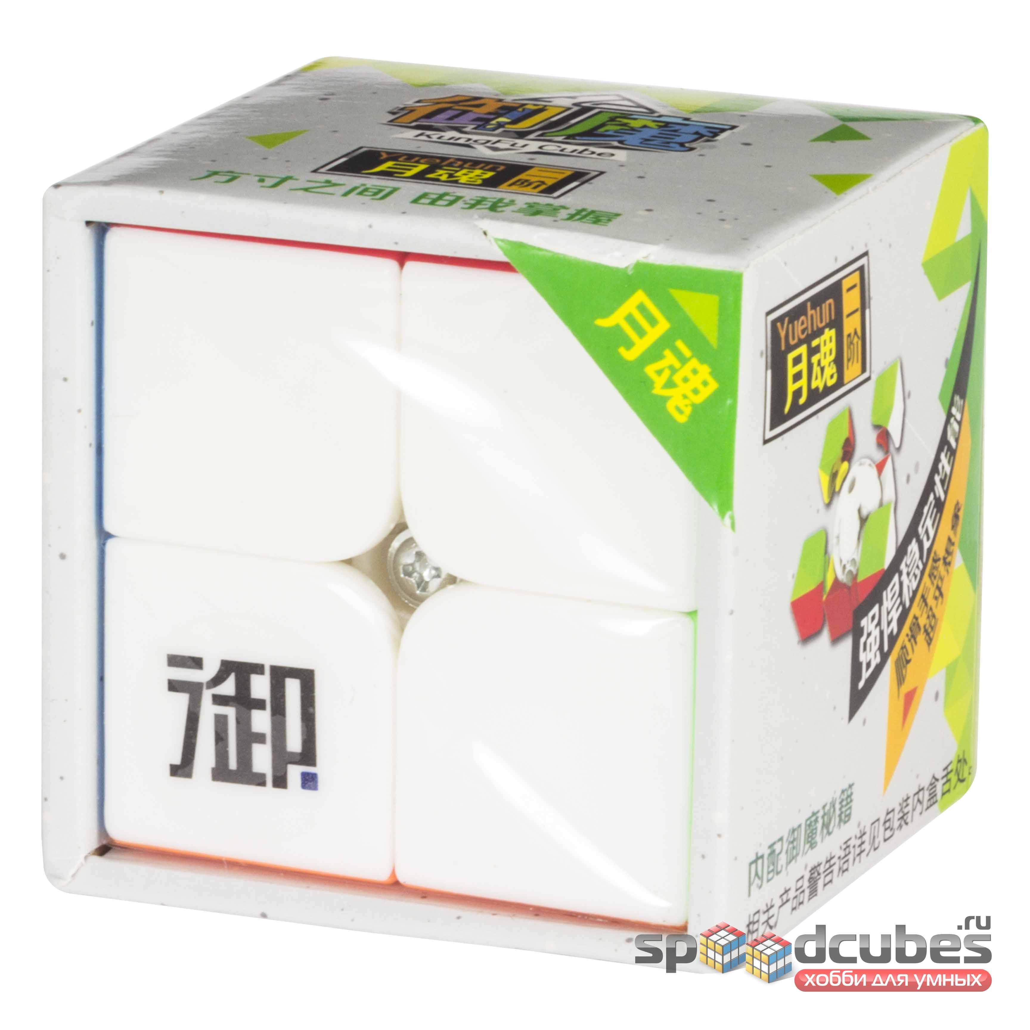 KungFu 2x2x2 Yuehun (цв) 1
