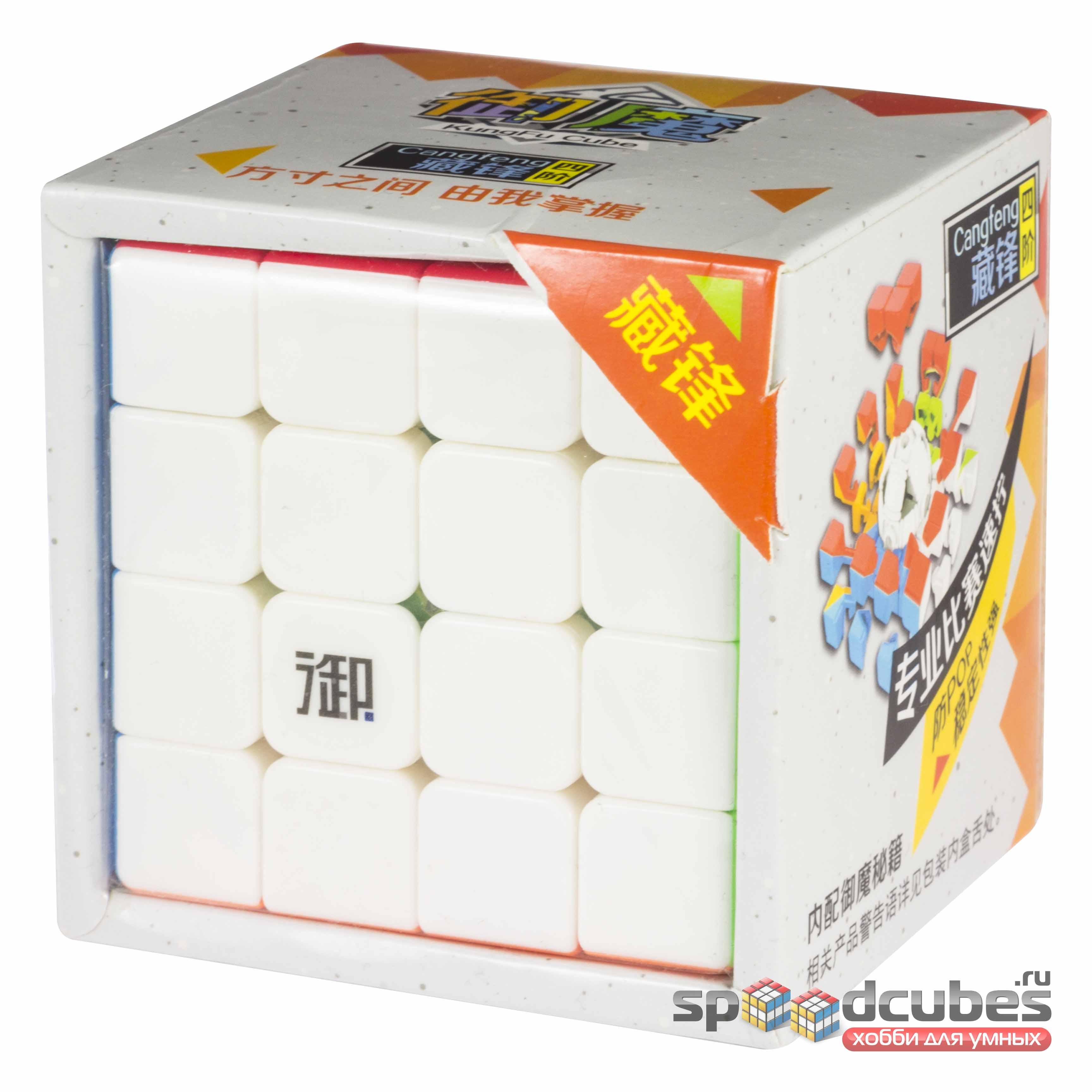 KungFu 4x4x4 CangFeng (цв) 1