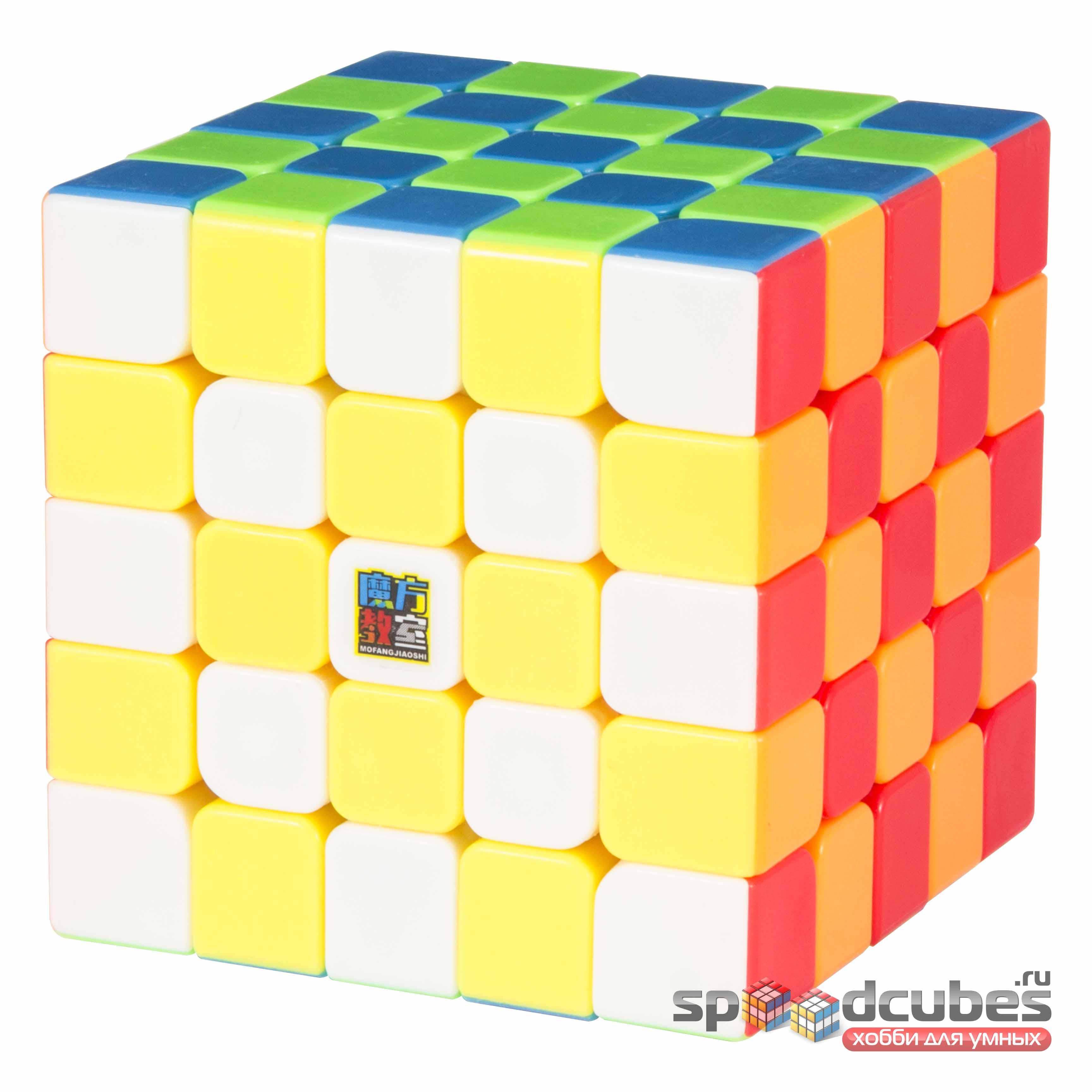 MoYu 5x5x5 MofangJiaoshi MF5 Color 3