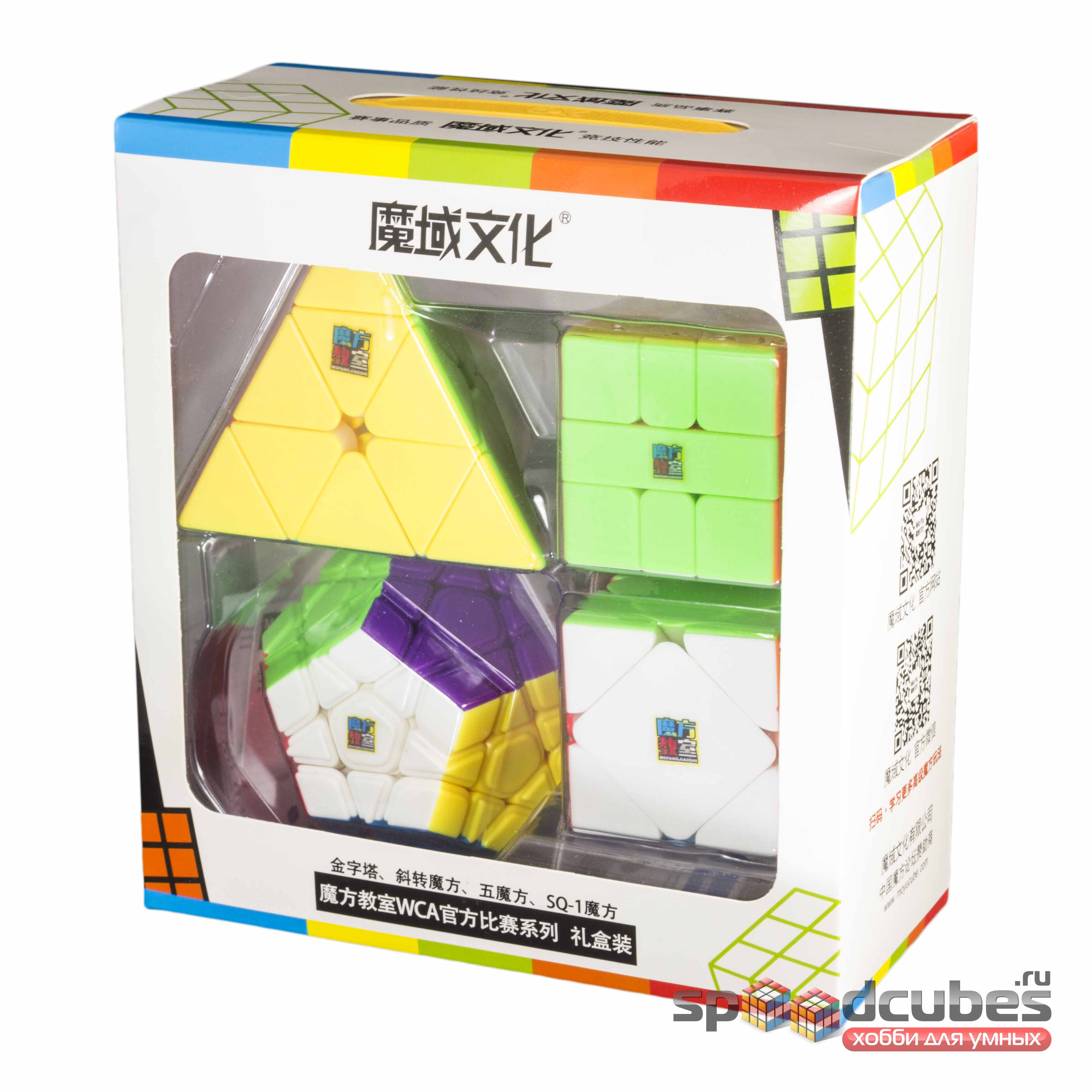 Набор MoYu Cubing Classroom WCA Set 1