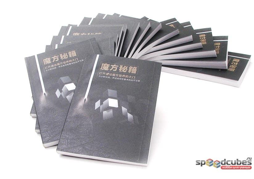 сборник алгоритмов Wca 1