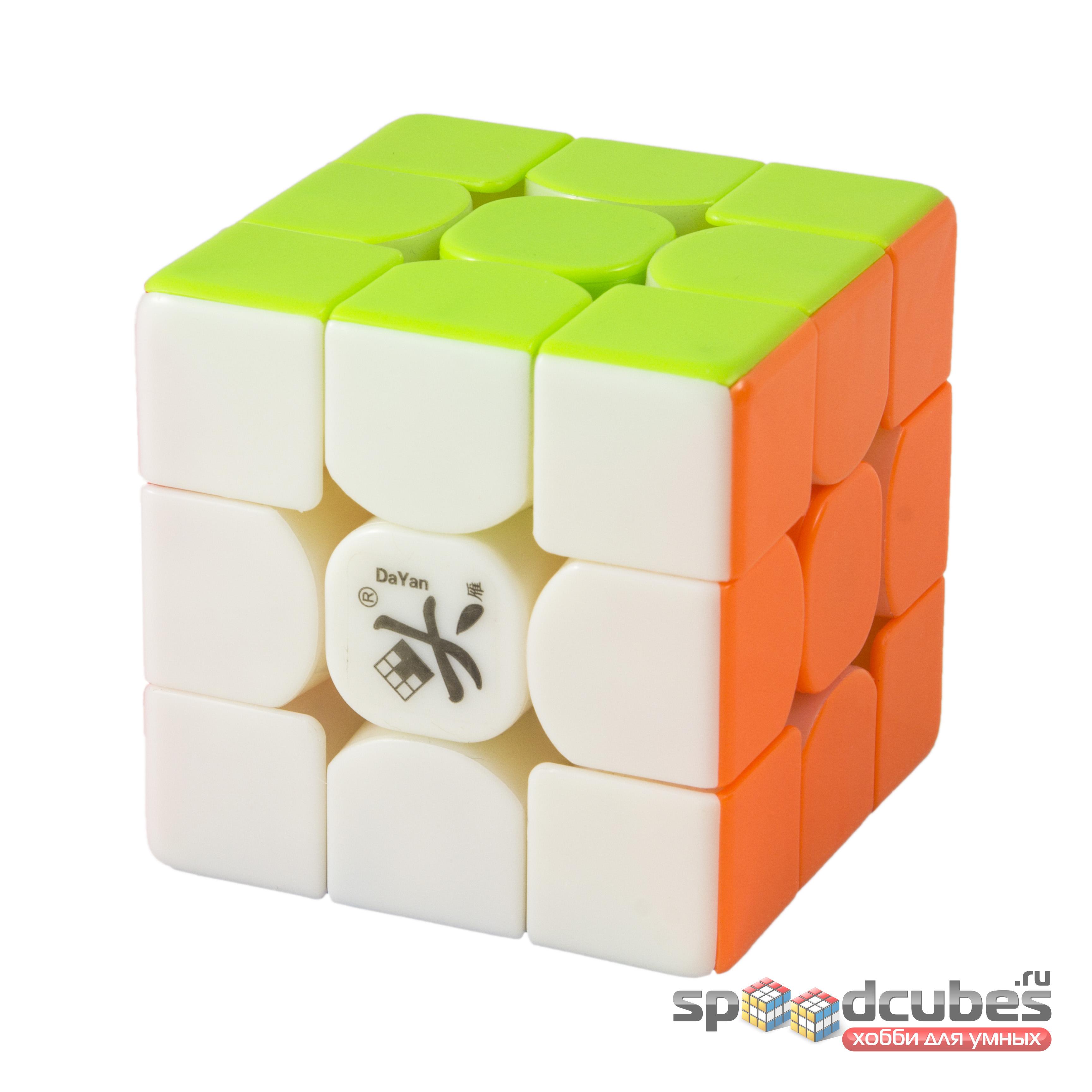 Dayan 7 3x3x3 Xiangyun Color 2