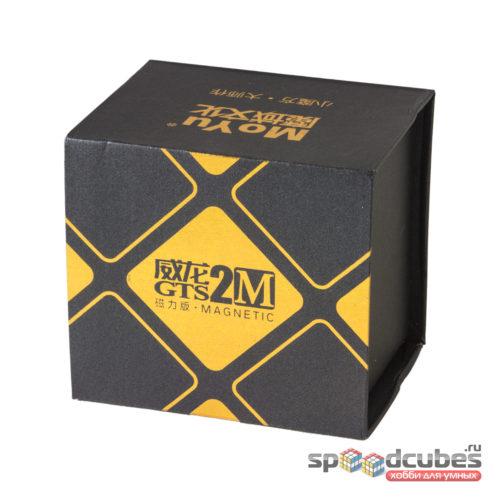 Moyu 3x3x3 Weilong Gts V2 M 1 Blue Limited