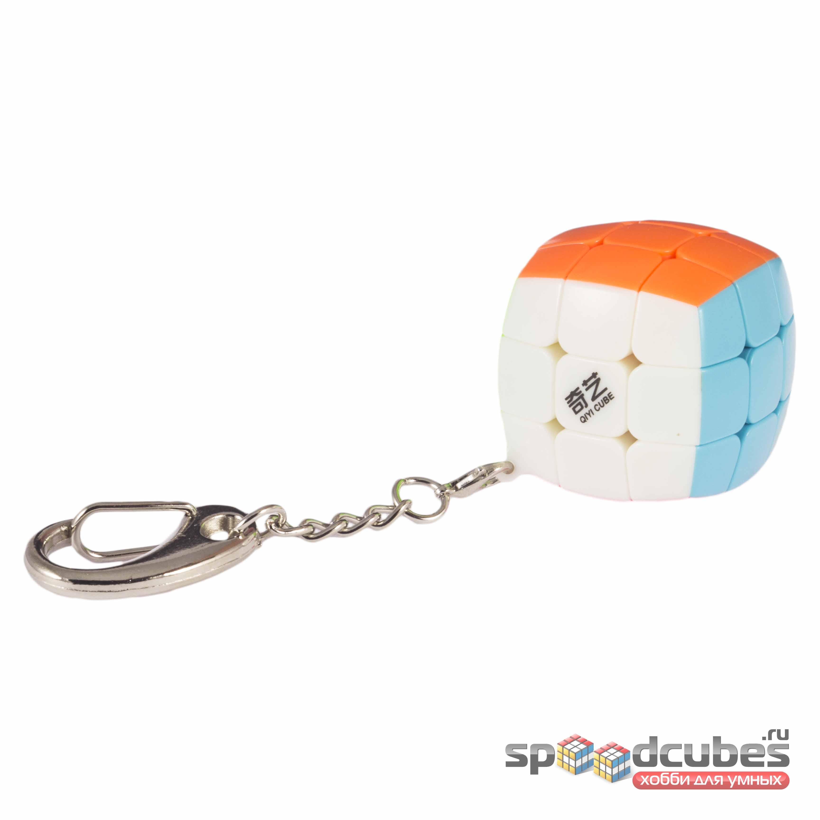 QiYi (MoFangGe) 3x3x3 Keychain Pillowed 30 Mm брелок (цв)