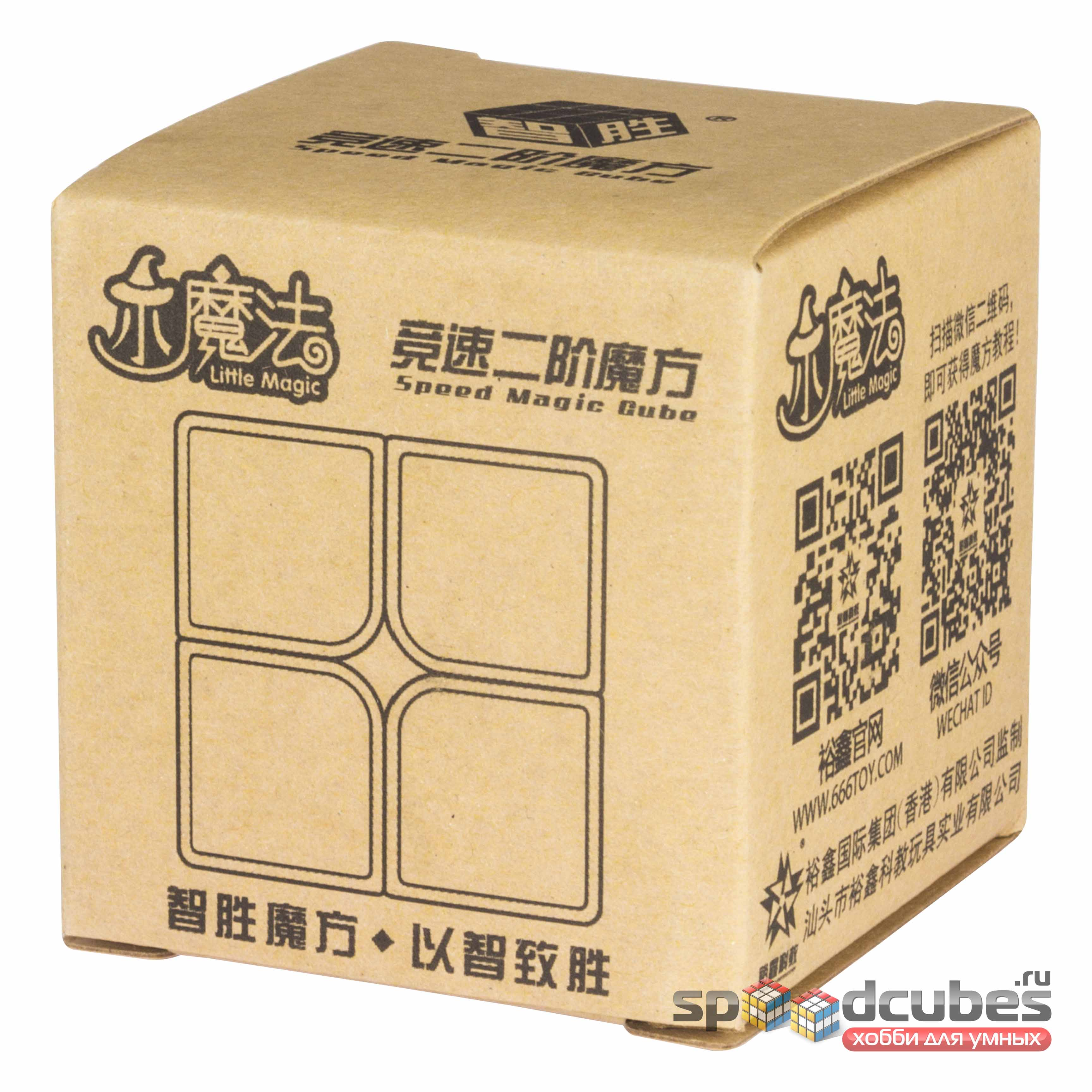 YuXin 2x2x2 Little Magic (цв) 1