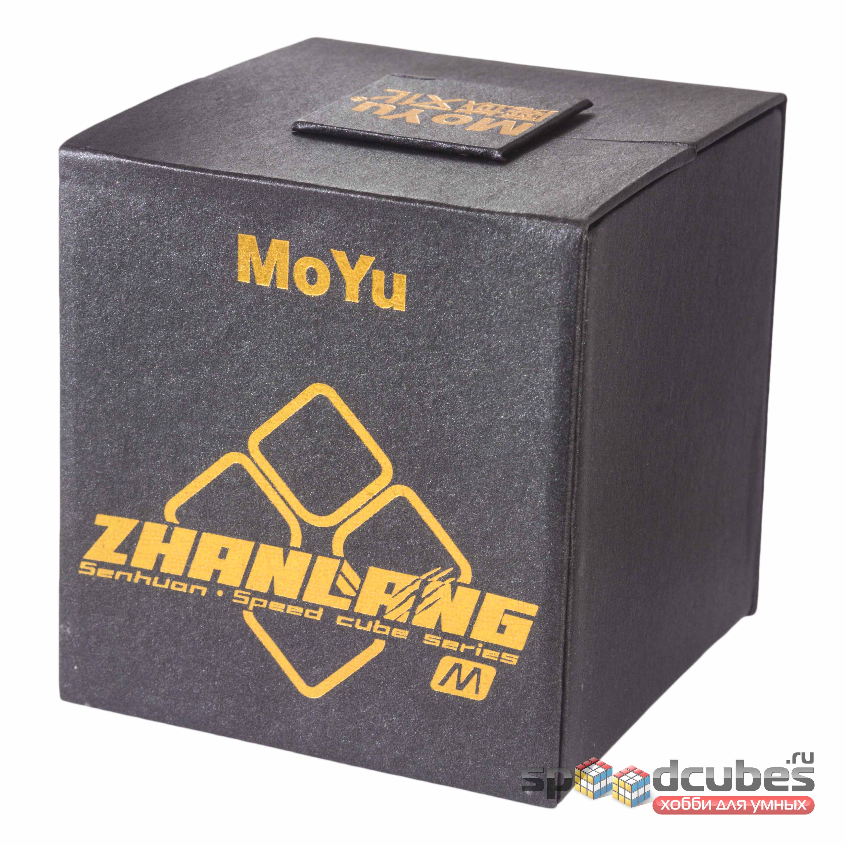 MoYu 2x2x2 ZhanLang M Color 1