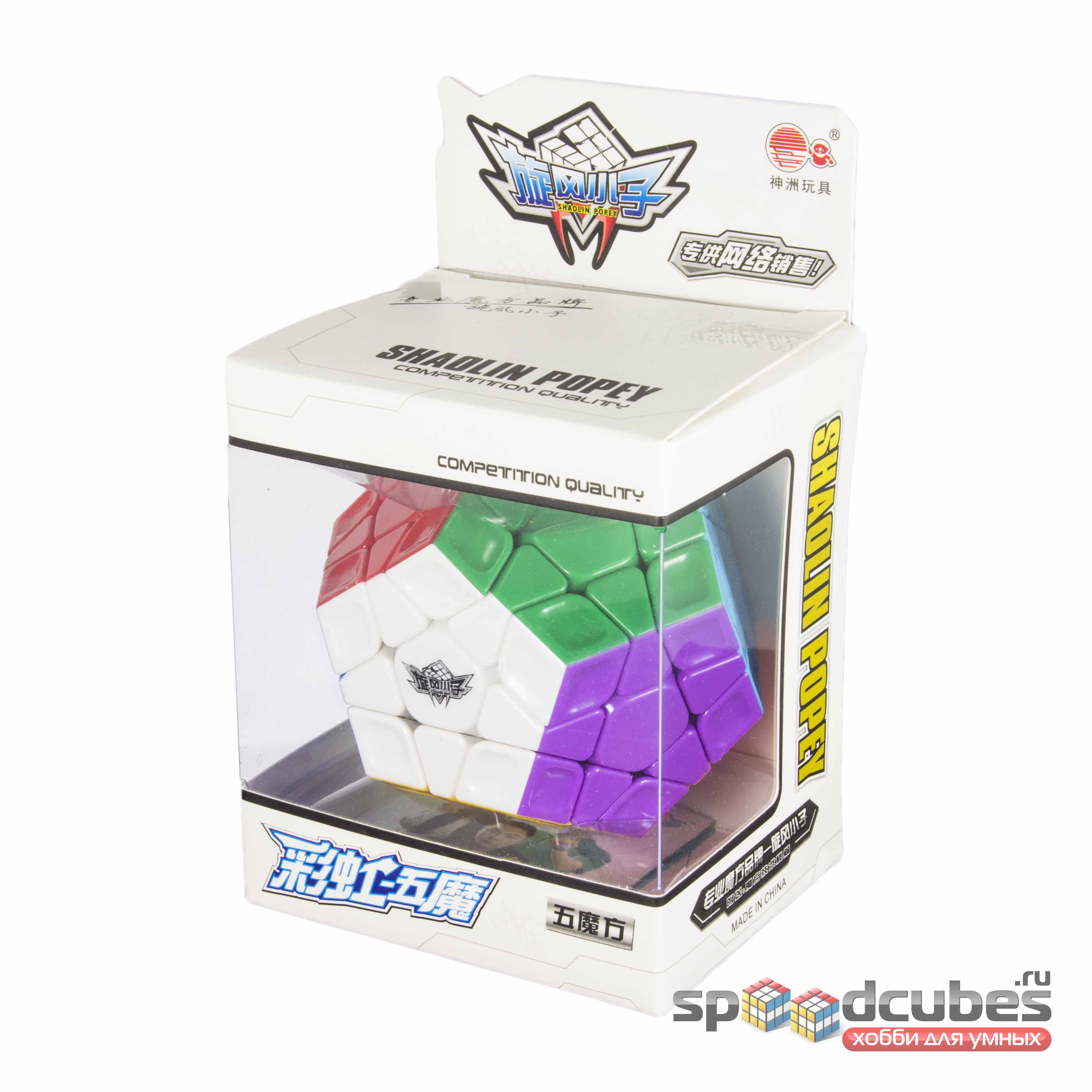 Cyclone Boys Megaminx Rainbow Color 1
