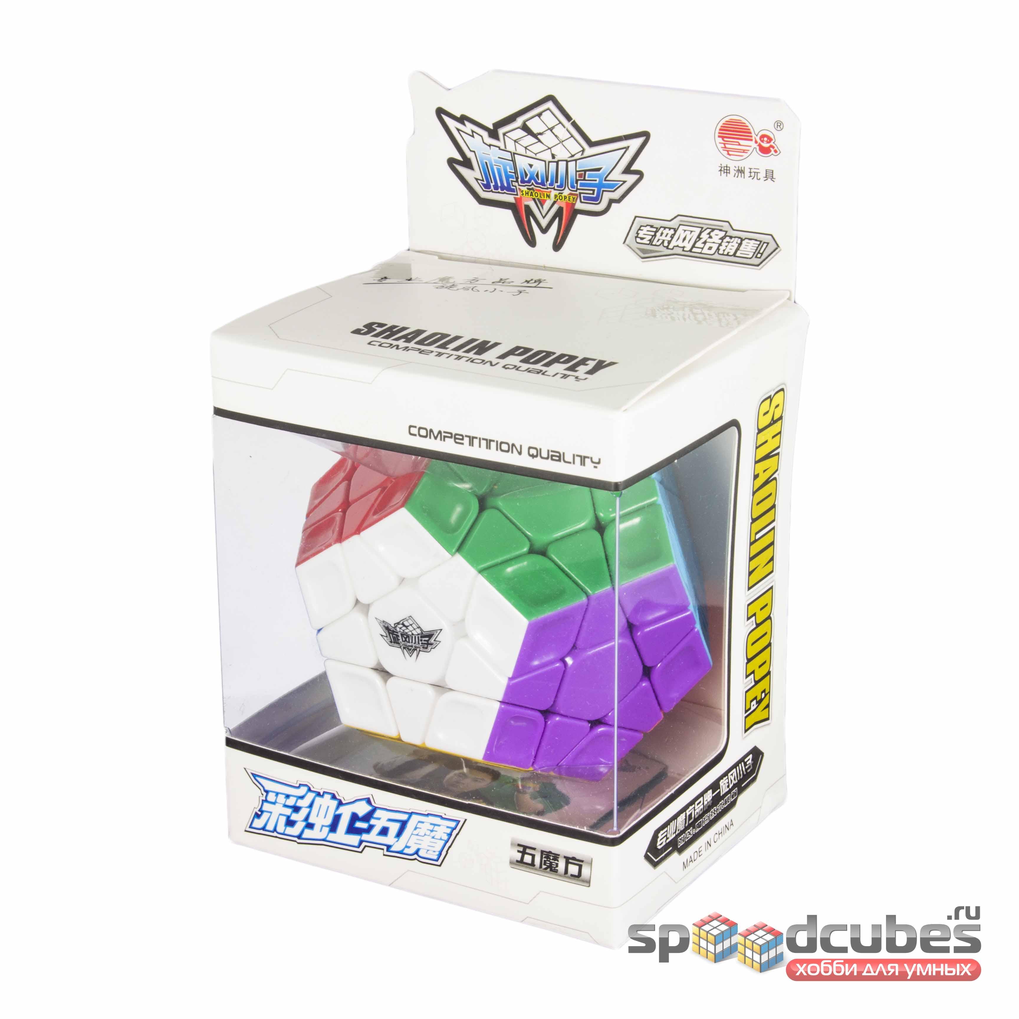 Cyclone Boys Megaminx Rainbow Color 1