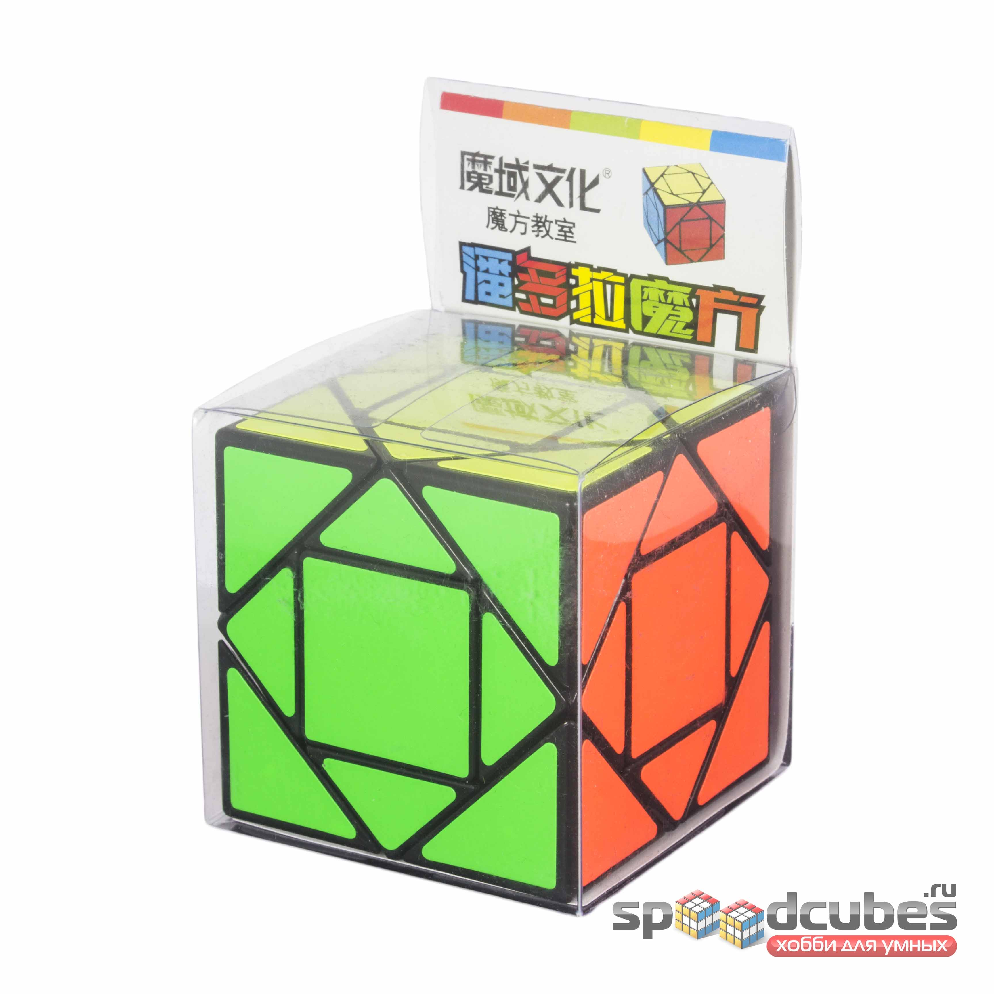 Moyu Mofangjiaoshi Pandora Cube 1
