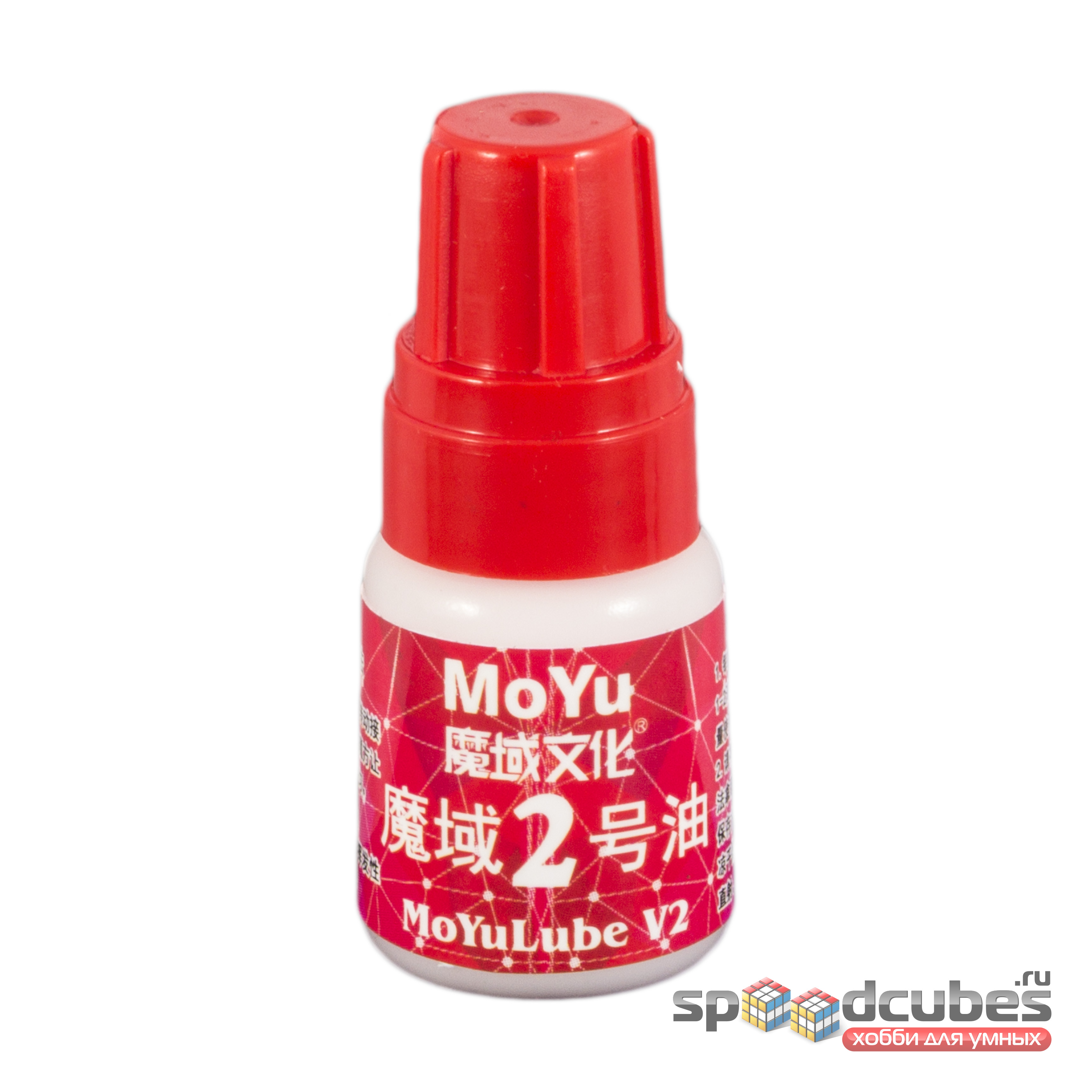 смазка Moyu Lube V2 Red 1
