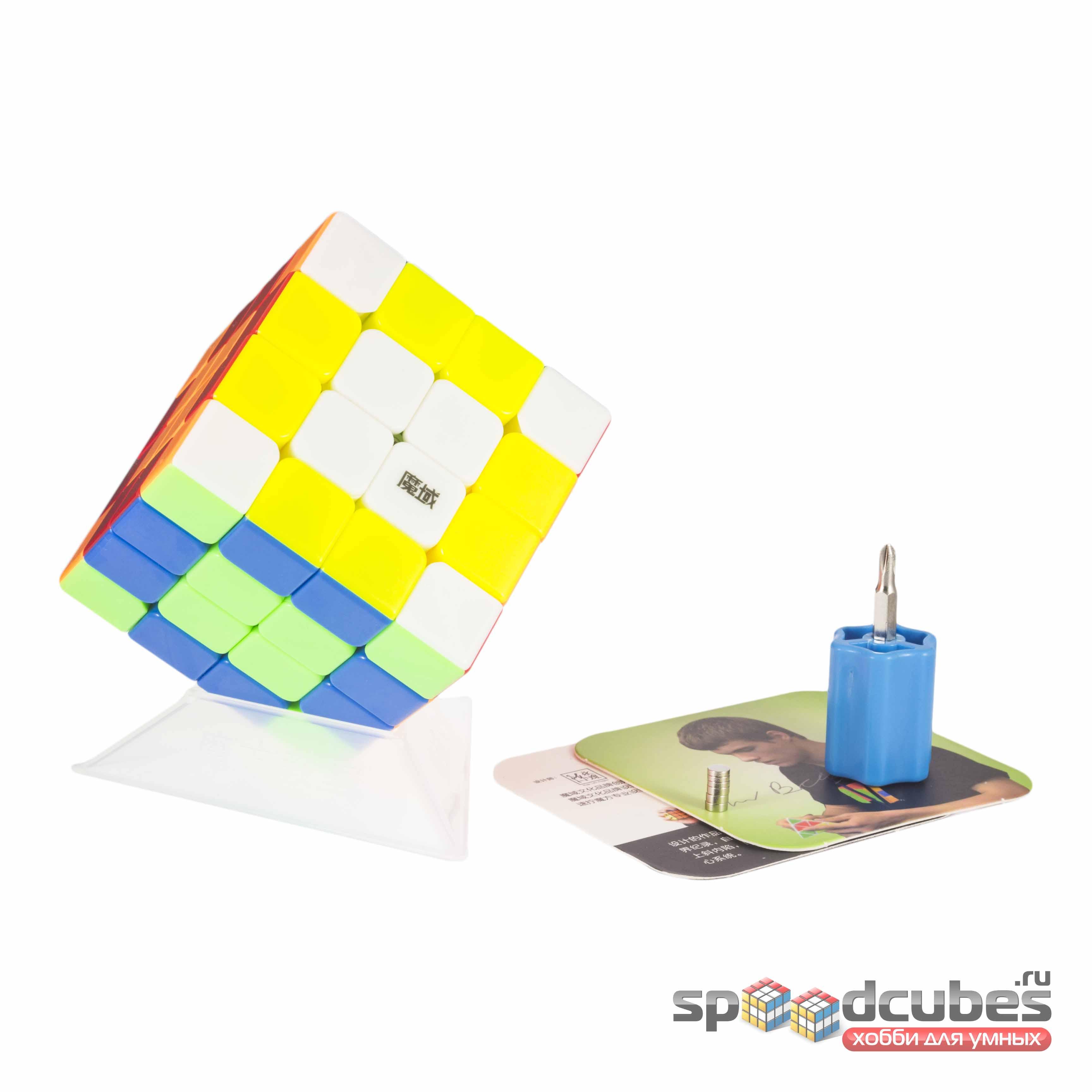 MoYu 4x4x4 Aosu GTS2 Color 3