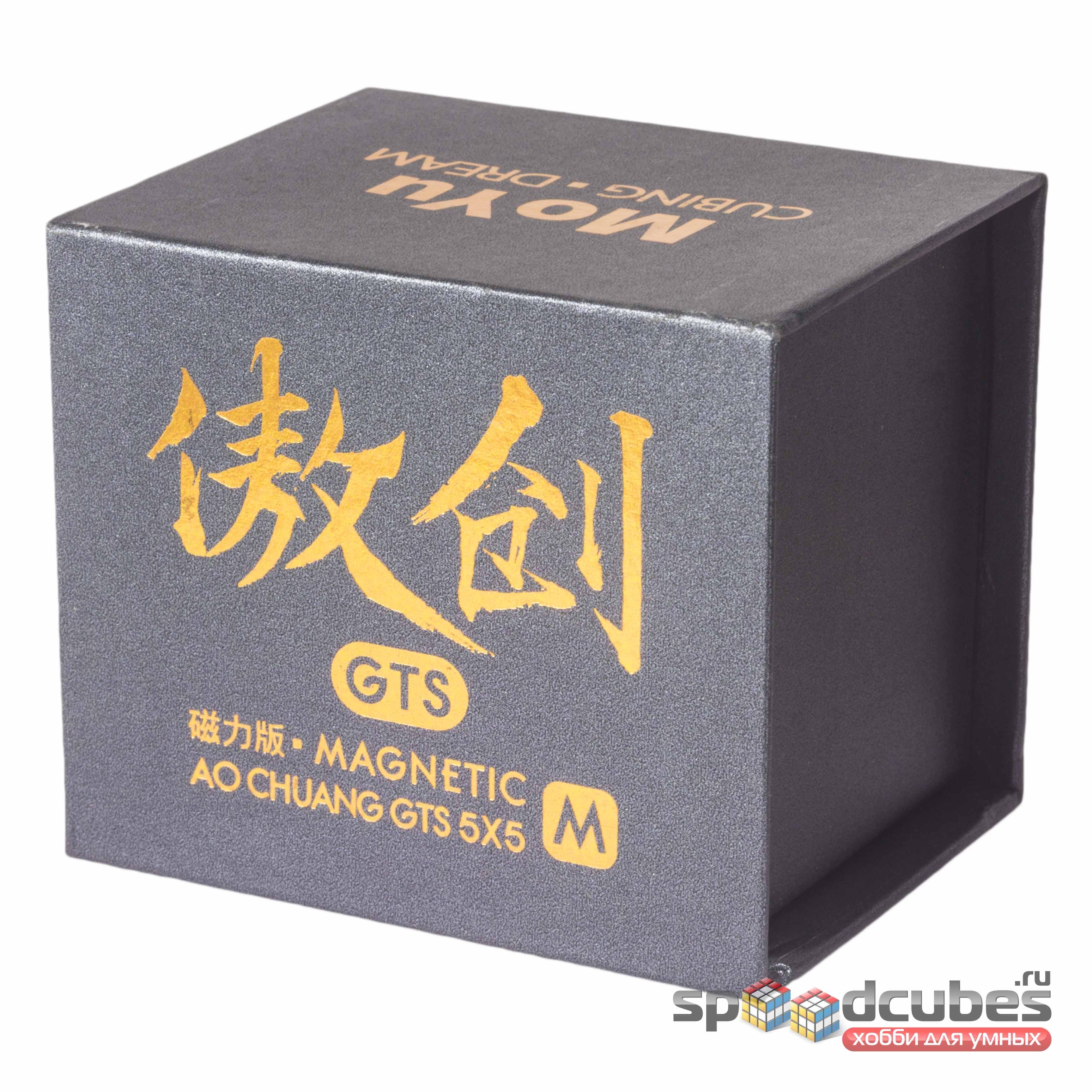 MoYu 5x5x5 AoChuang GTS M Black 1